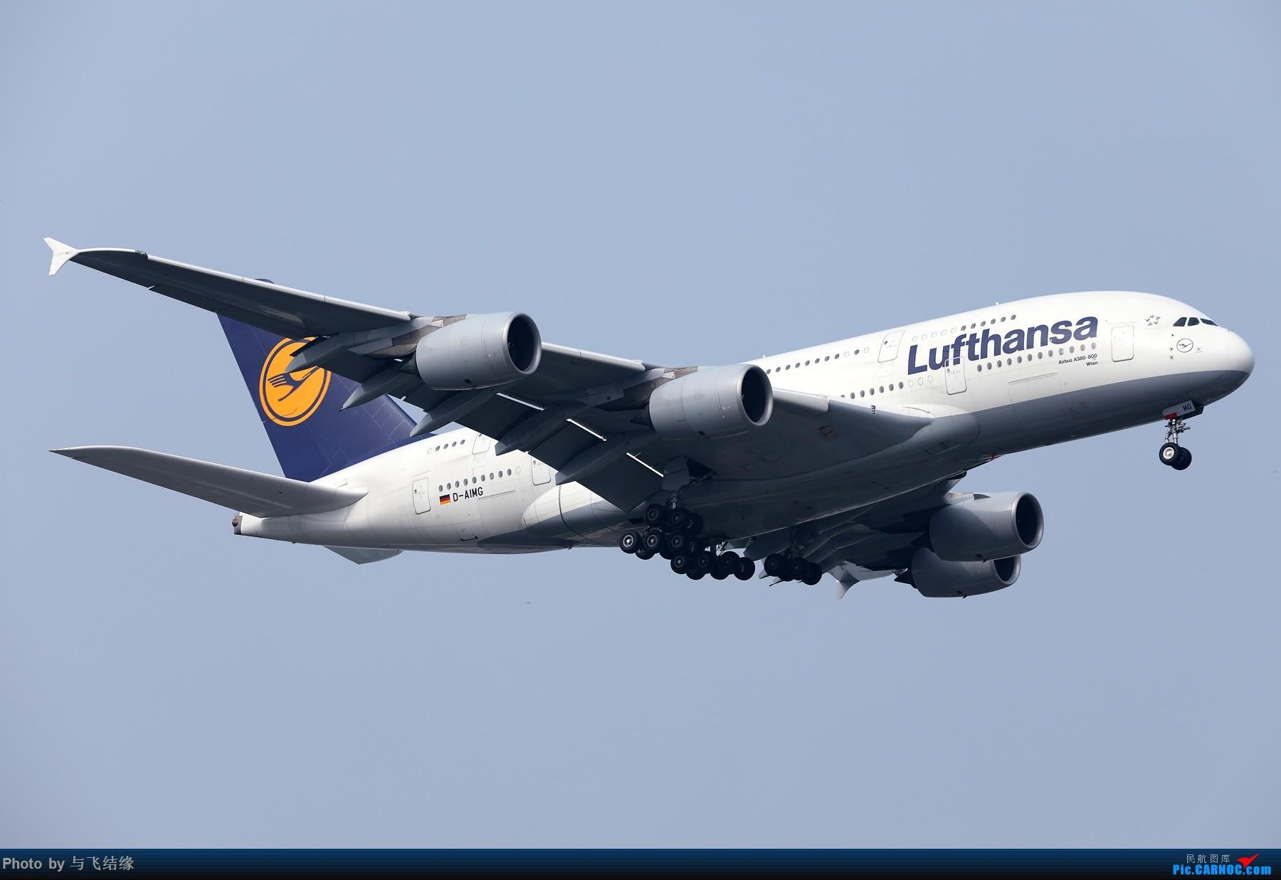 Re:[原创]周末发图一组中外混搭组合! AIRBUS A380-800 D-AIMG 中国北京首都国际机场