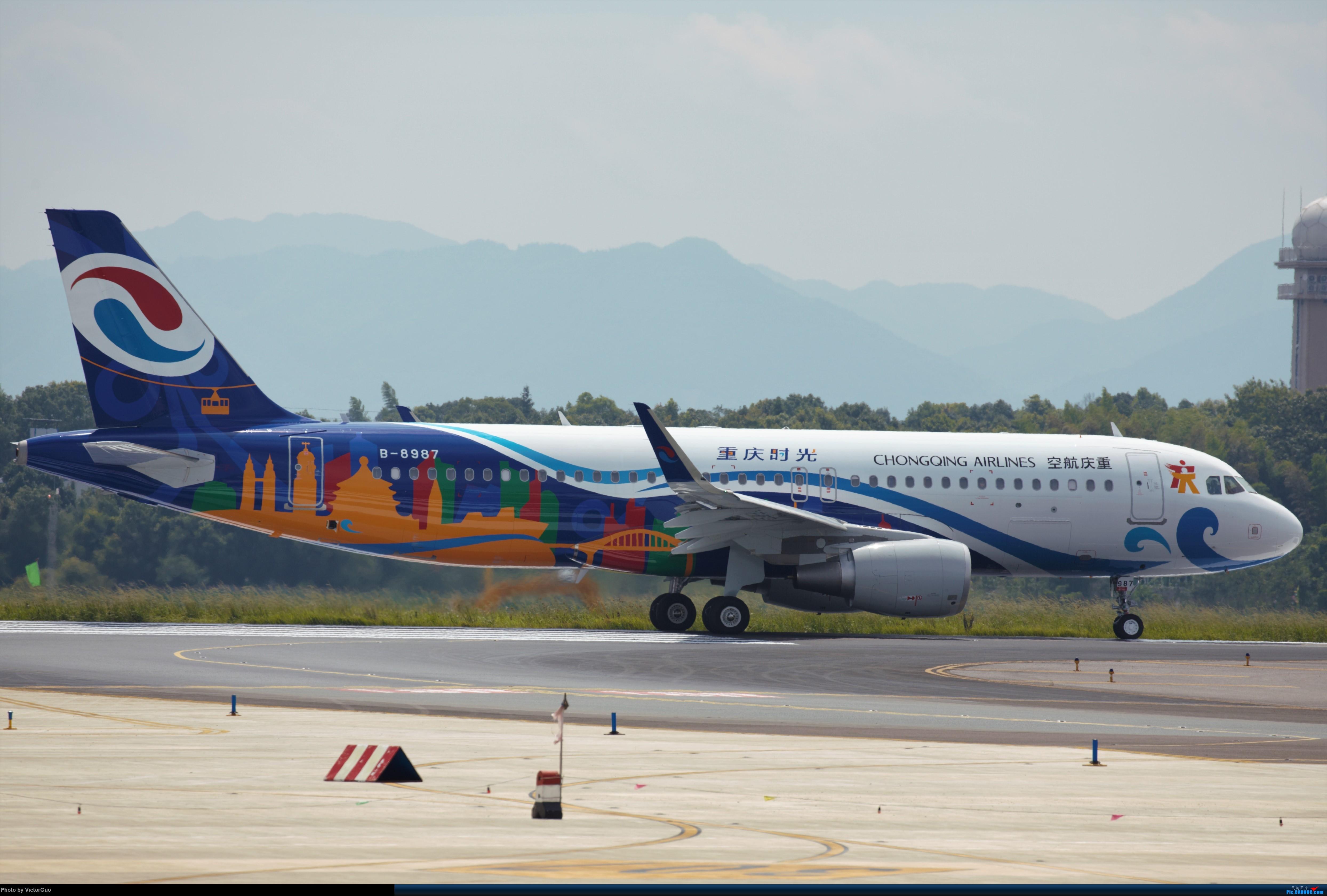 [原创]重庆时光彩绘 AIRBUS A320-200 B-8987 中国长沙黄花国际机场