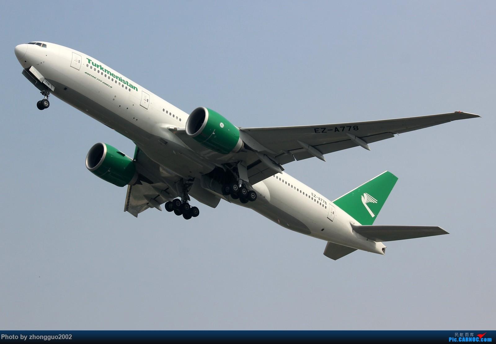 土库曼斯坦777-200LR BOEING 777-200  中国北京首都国际机场