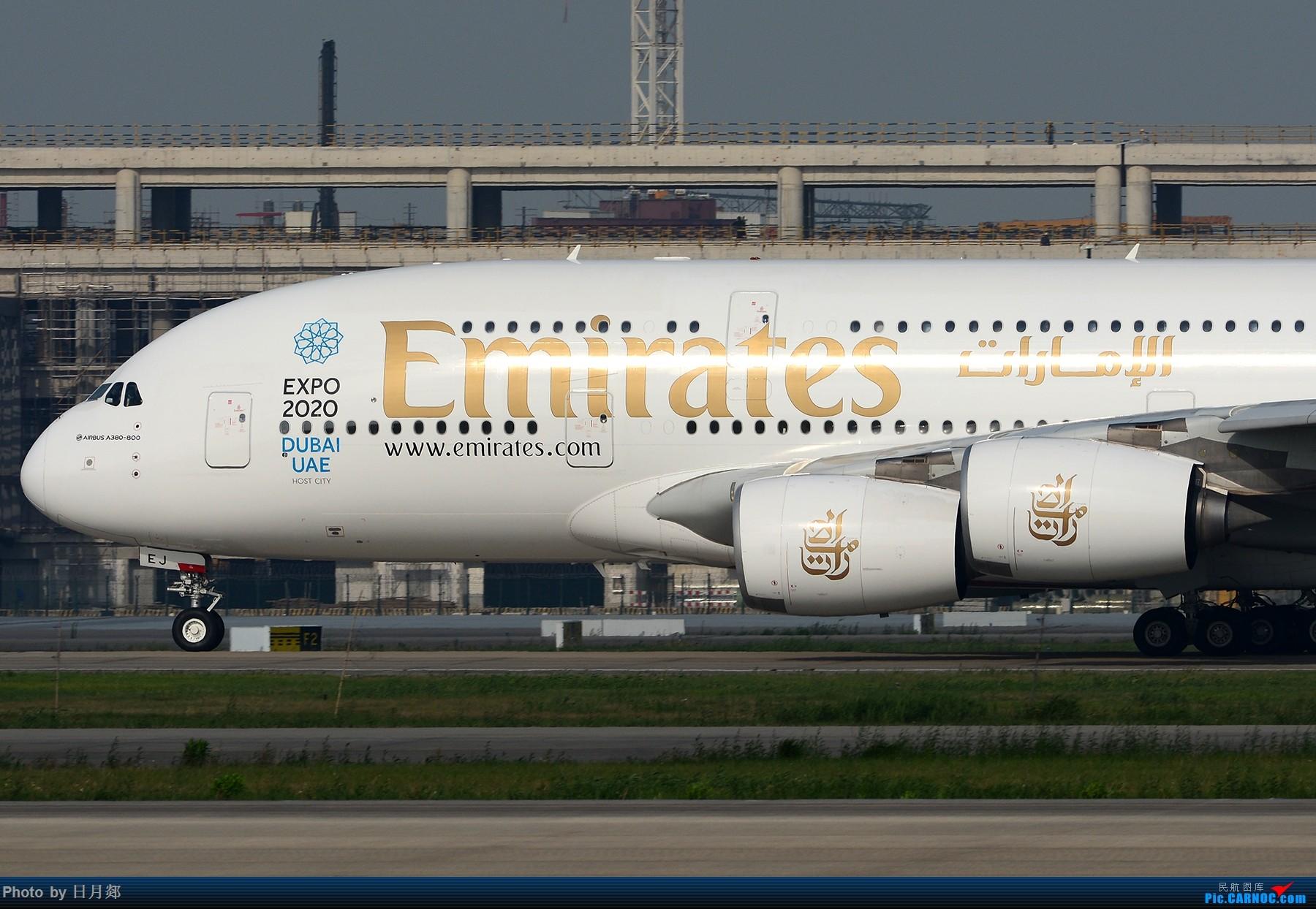 [原创]【pvg】土豪大胖东跑起飞! AIRBUS A380-800 A6-EEJ 中国上海浦东国际机场