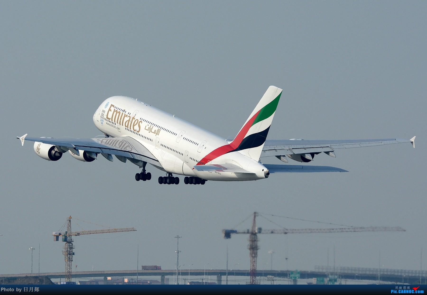 Re:[原创]【pvg】土豪大胖东跑起飞! AIRBUS A380-800 A6-EEJ 中国上海浦东国际机场