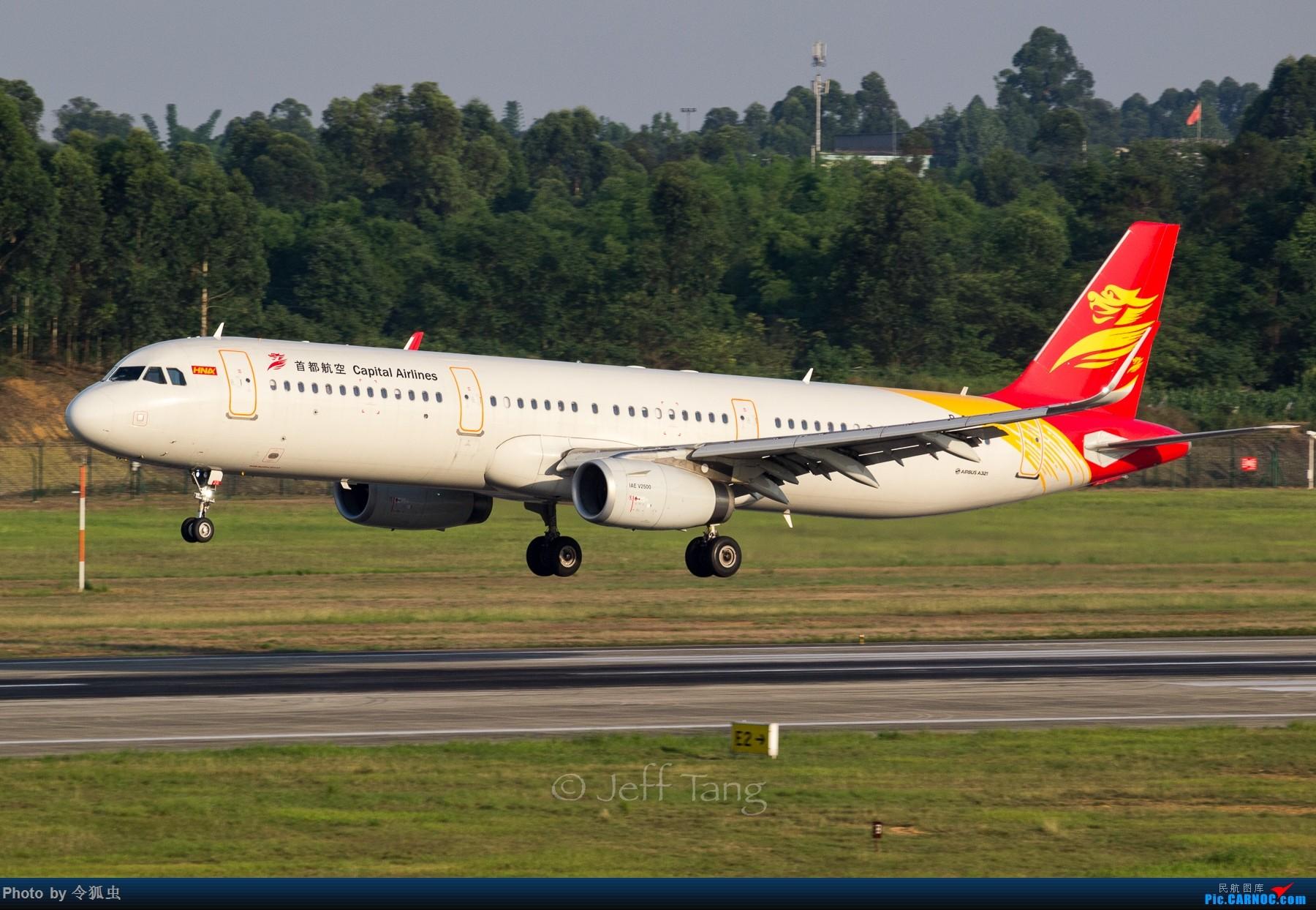 【CTU】首都航B-8543_A321 AIRBUS A321-200 B-8543 中国成都双流国际机场
