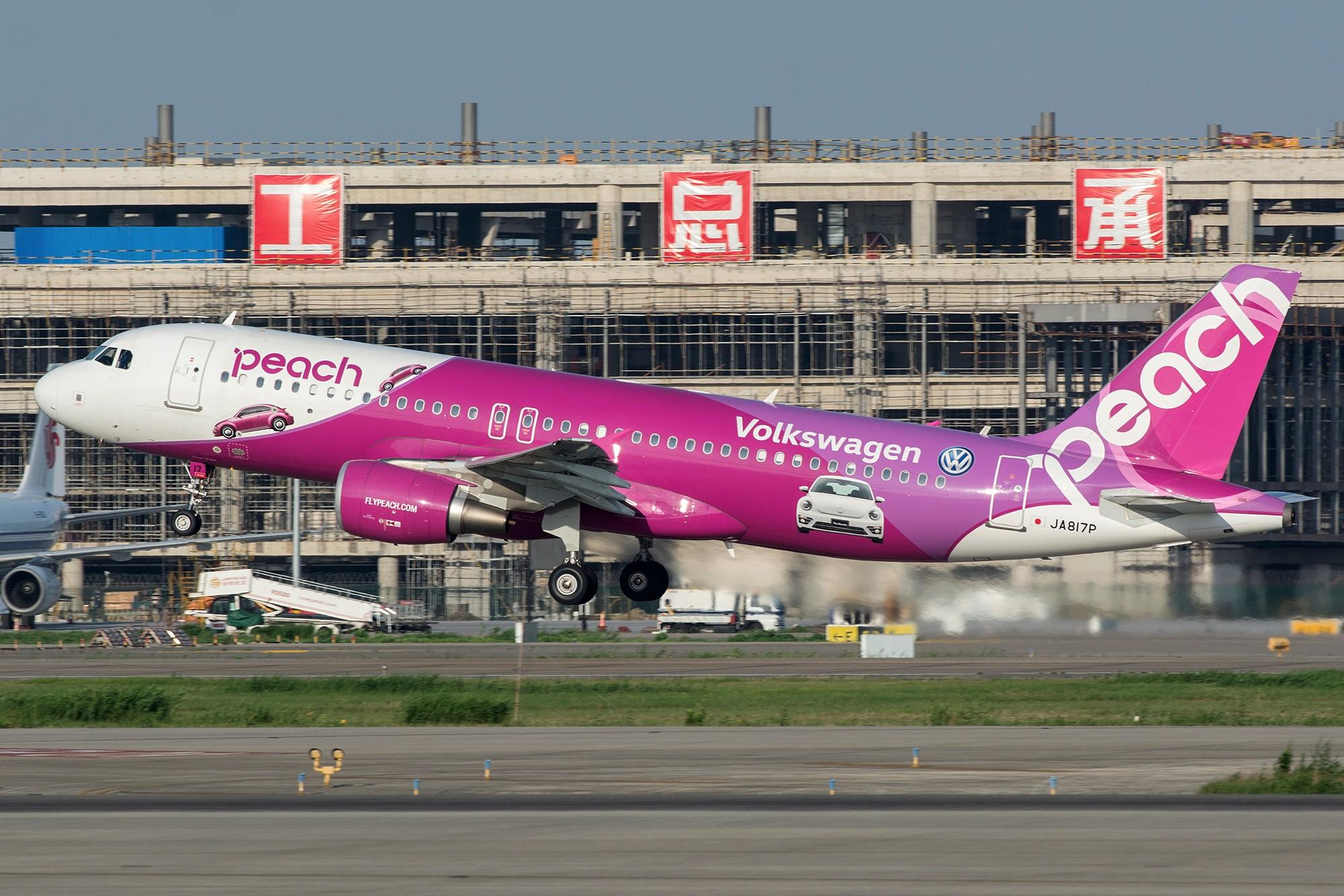 [原创][PVG] 乐桃航空 A320 大众甲壳虫彩绘 AIRBUS A320-200 JA817P 中国上海浦东国际机场