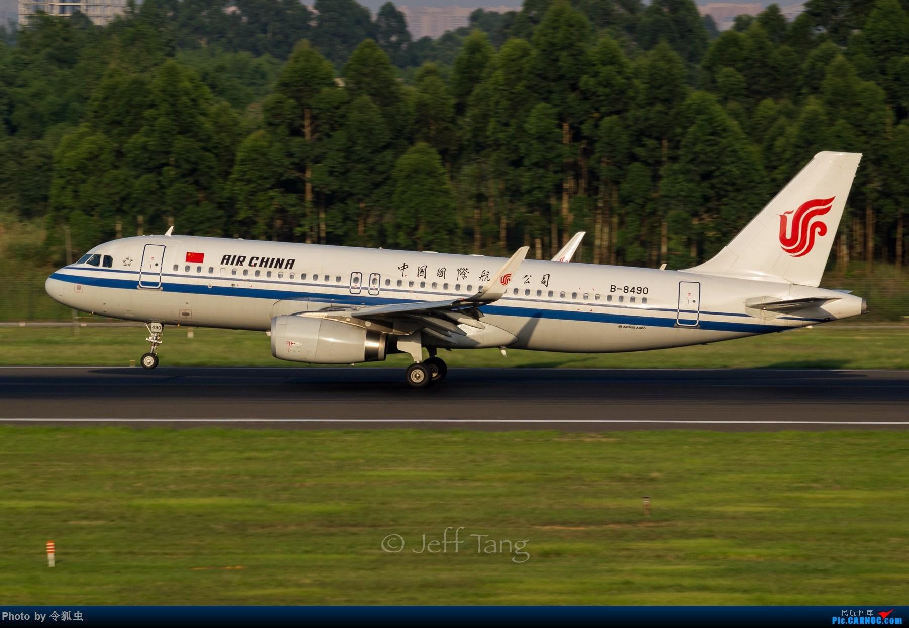 Re:【CTU】国航B-8490_A320 AIRBUS A320-200 B-8490 中国成都双流国际机场