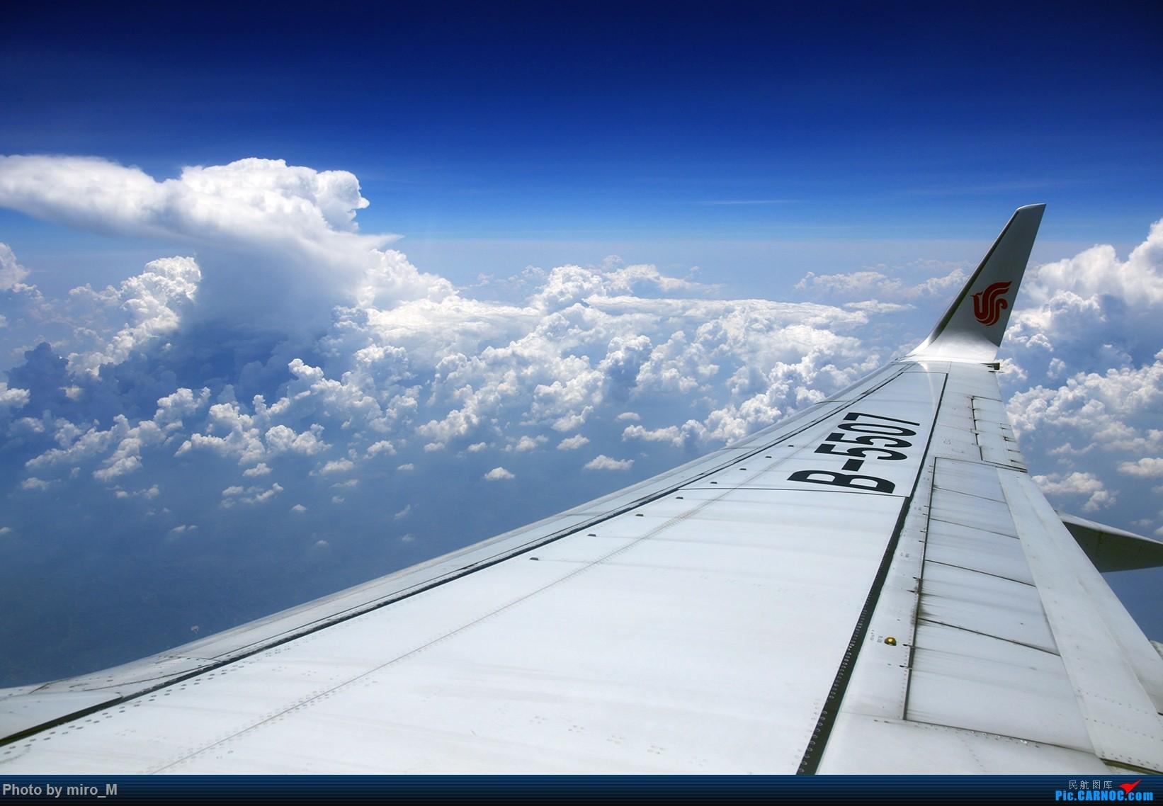 Re:[原创]欧洲浪了一圈,CS100,BAE146,fokker70等新老机型串着飞+ZRH,MUC,FRA,AMS,TLS拍机 BOEING 737-800 B-5507 中国西安咸阳国际机场