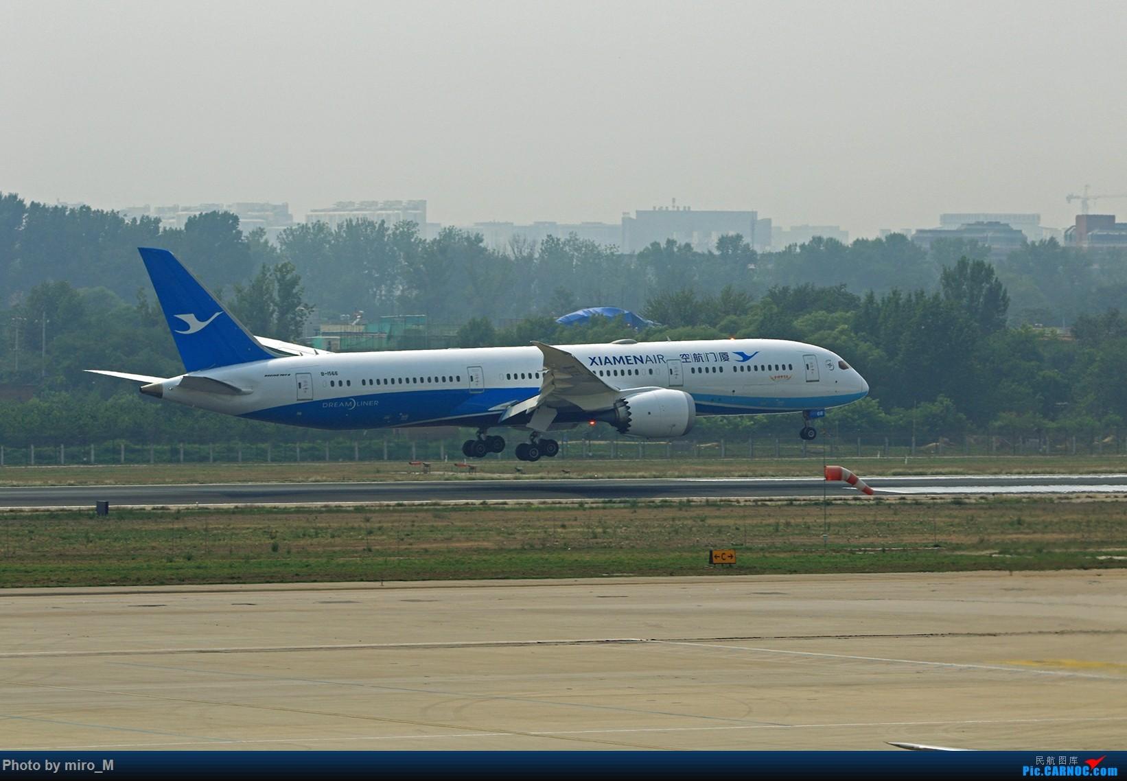Re:[原创]欧洲浪了一圈,CS100,BAE146,fokker70等新老机型串着飞+ZRH,MUC,FRA,AMS,TLS拍机 BOEING 787-9 B-1566 中国北京首都国际机场