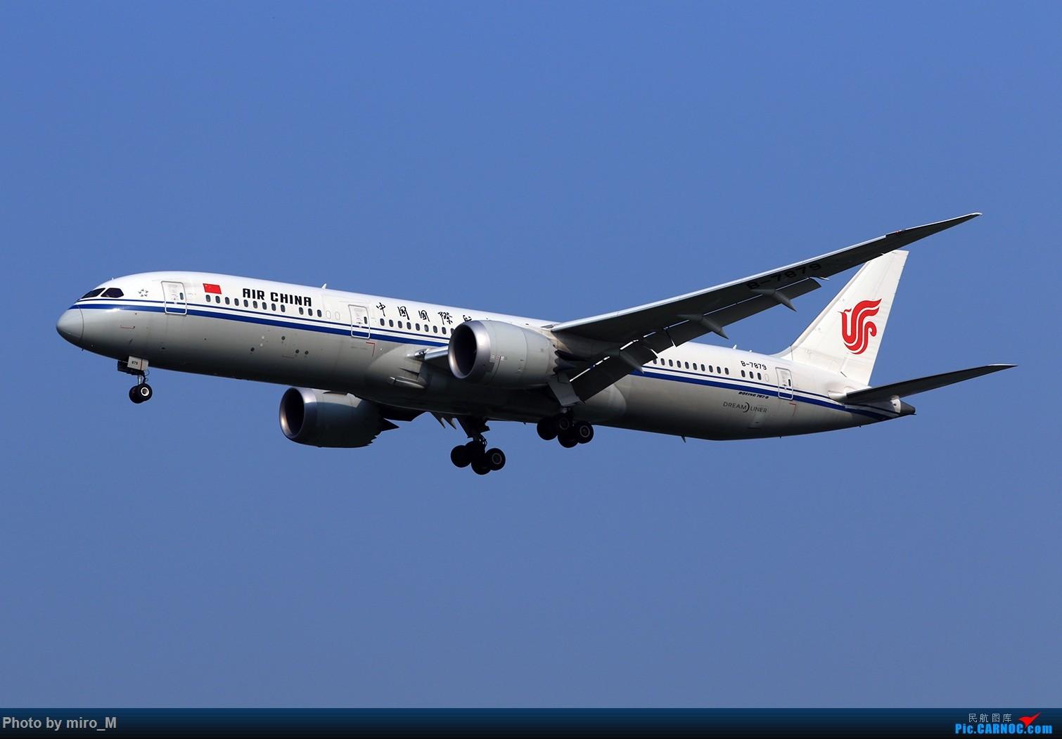 Re:[原创]欧洲浪了一圈,CS100,BAE146,fokker70等新老机型串着飞+ZRH,MUC,FRA,AMS,TLS拍机 BOEING 787-9 B-7879 中国北京首都国际机场