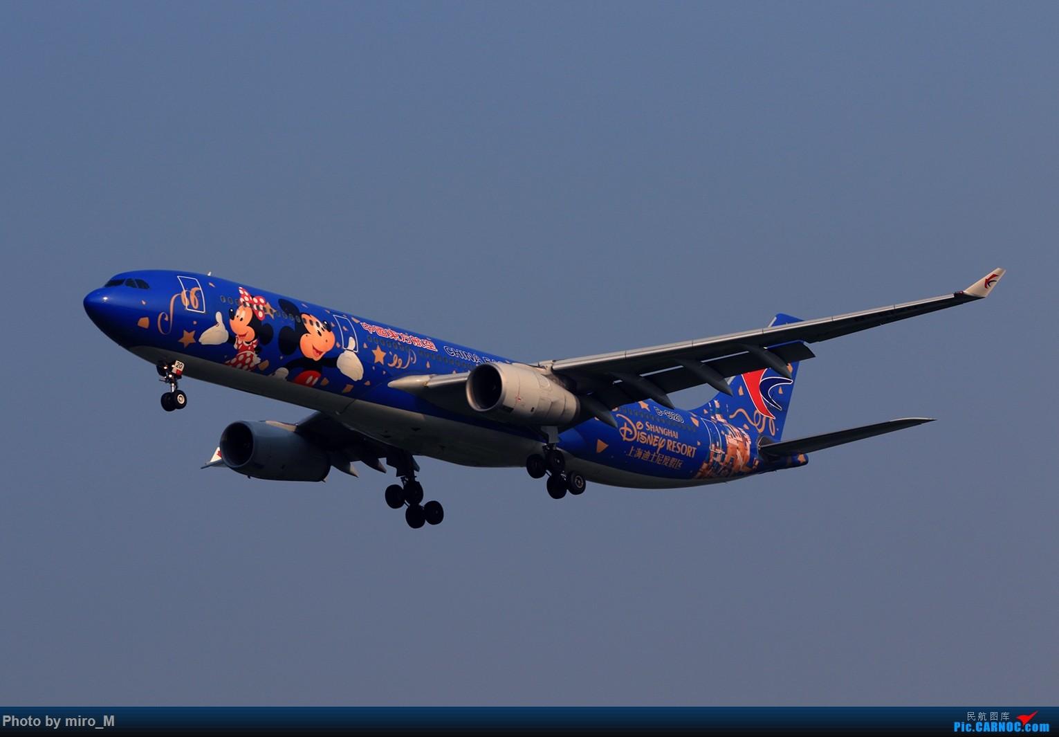 Re:欧洲浪了一圈,CS100,BAE146,fokker70等新老机型串着飞+ZRH,MUC,FRA,AMS,TLS拍机 AIRBUS A330-300 B-6120 中国北京首都国际机场