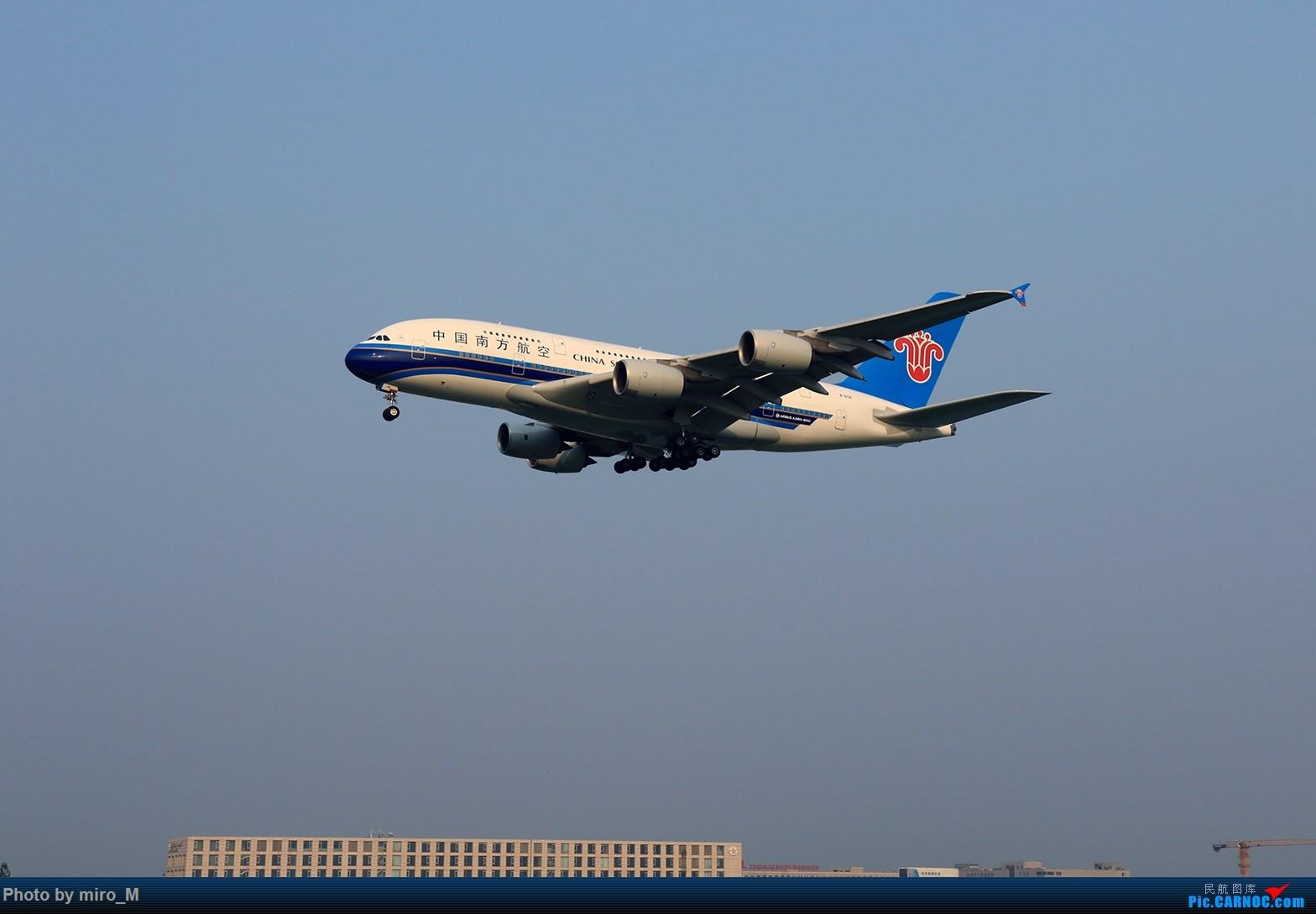Re:[原创]欧洲浪了一圈,CS100,BAE146,fokker70等新老机型串着飞+ZRH,MUC,FRA,AMS,TLS拍机 AIRBUS A380 B-6136 中国北京首都国际机场
