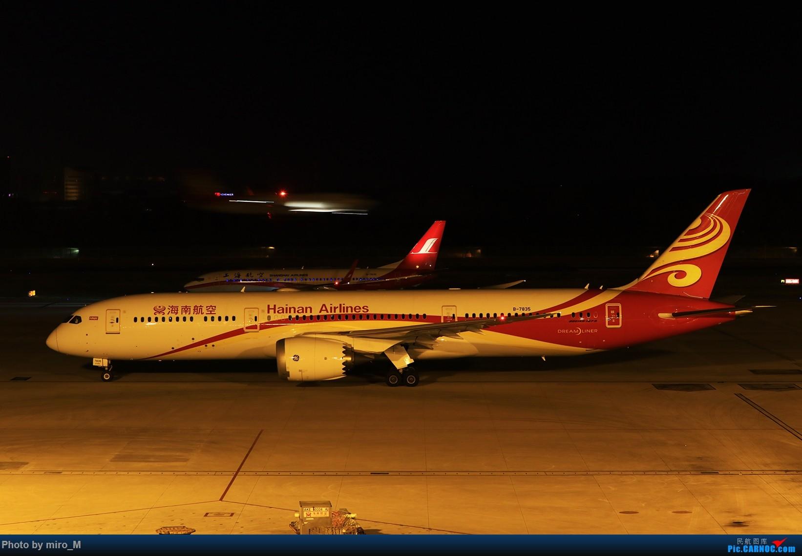 Re:[原创]欧洲浪了一圈,CS100,BAE146,fokker70等新老机型串着飞+ZRH,MUC,FRA,AMS,TLS拍机 BOEING 787-9 B-7835 中国北京首都国际机场