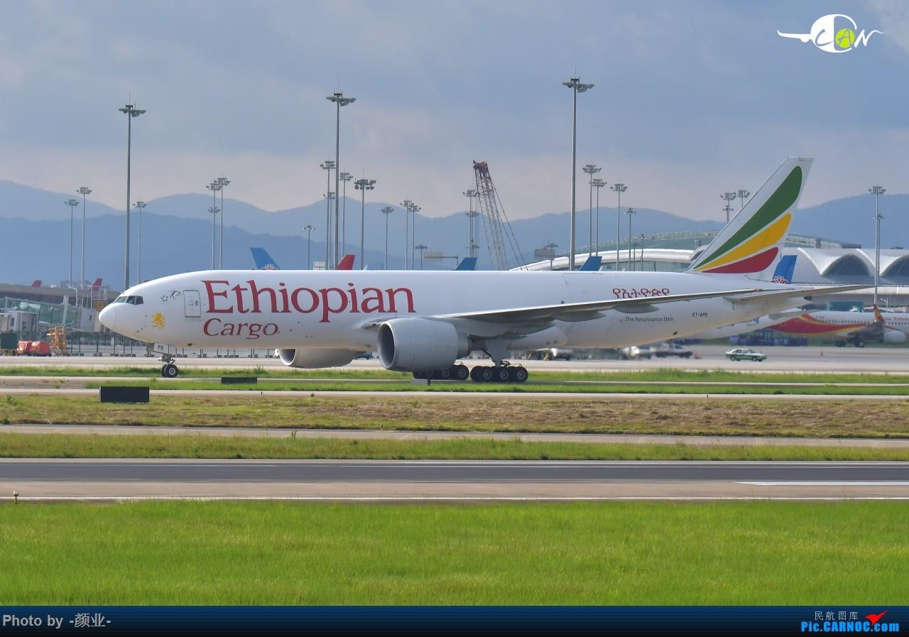Re:[原创]ZGGG(广州CAN)的波音777系列-继续更新 BOEING 777-300 ET-APS 中国广州白云国际机场