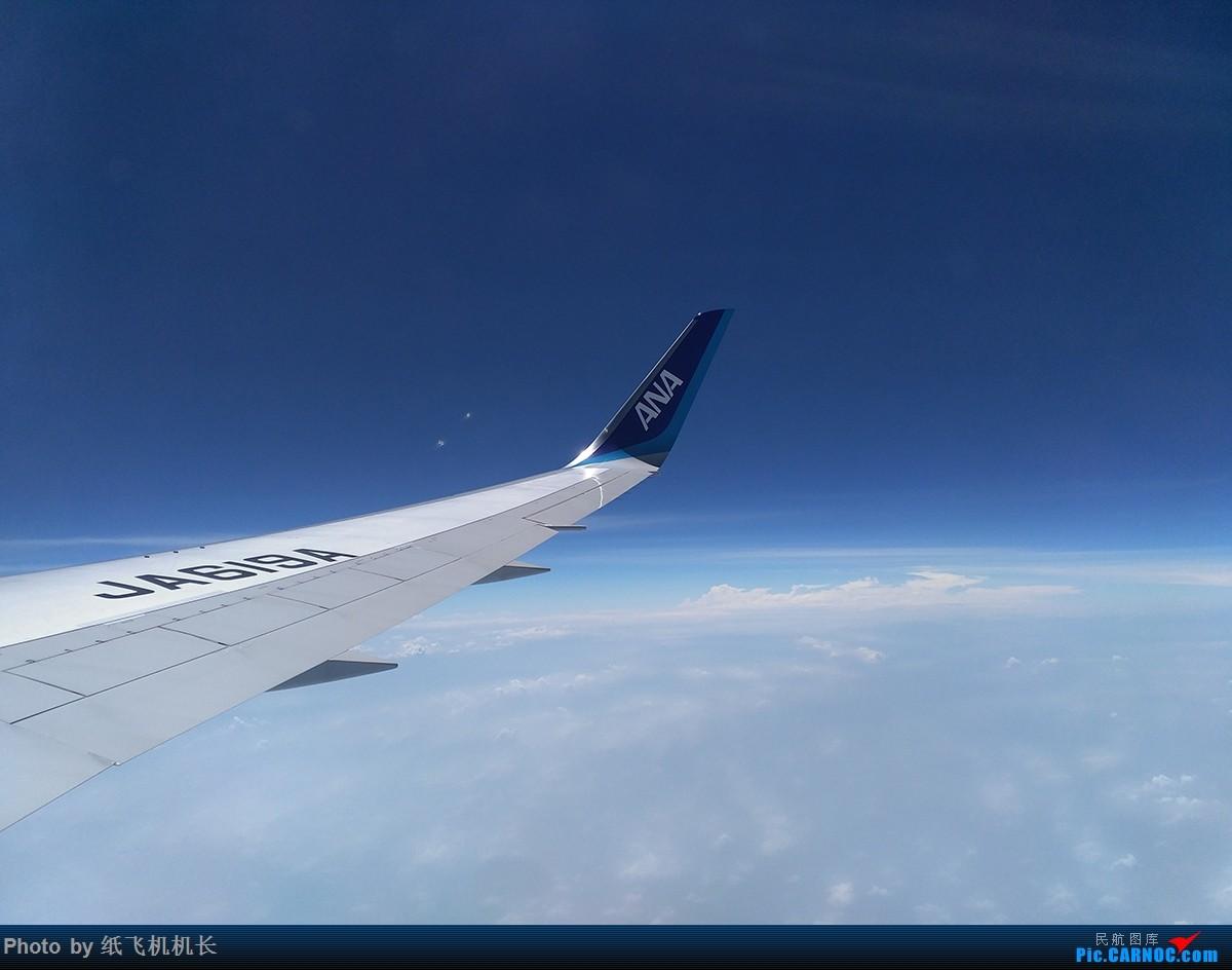Re:[原创]东瀛日本游记之台风天坐飞机的感受:猛颠、复飞、盘旋、备降、延误... ... 767