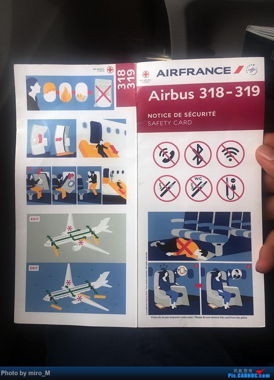 Re:[原创]欧洲浪了一圈,CS100,BAE146,fokker70等新老机型串着飞+ZRH,MUC,FRA,AMS,TLS拍机