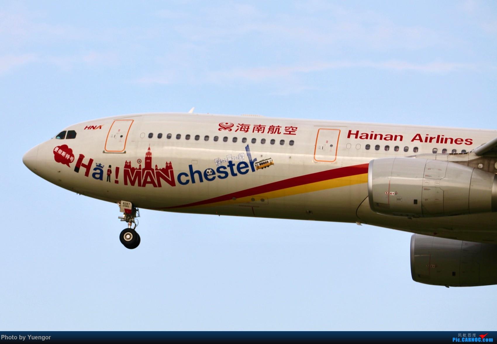 Re:[原创]【兰州飞友会】08.2016 LHW-PEK-AUH-MSQ 暑期返村 AIRBUS A330-300 B-8287 中国北京首都国际机场