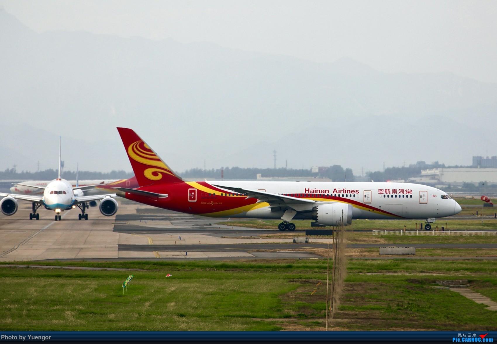 Re:【兰州飞友会】08.2016 LHW-PEK-AUH-MSQ 暑期返村 BOEING 787-8 B-2723 中国北京首都国际机场