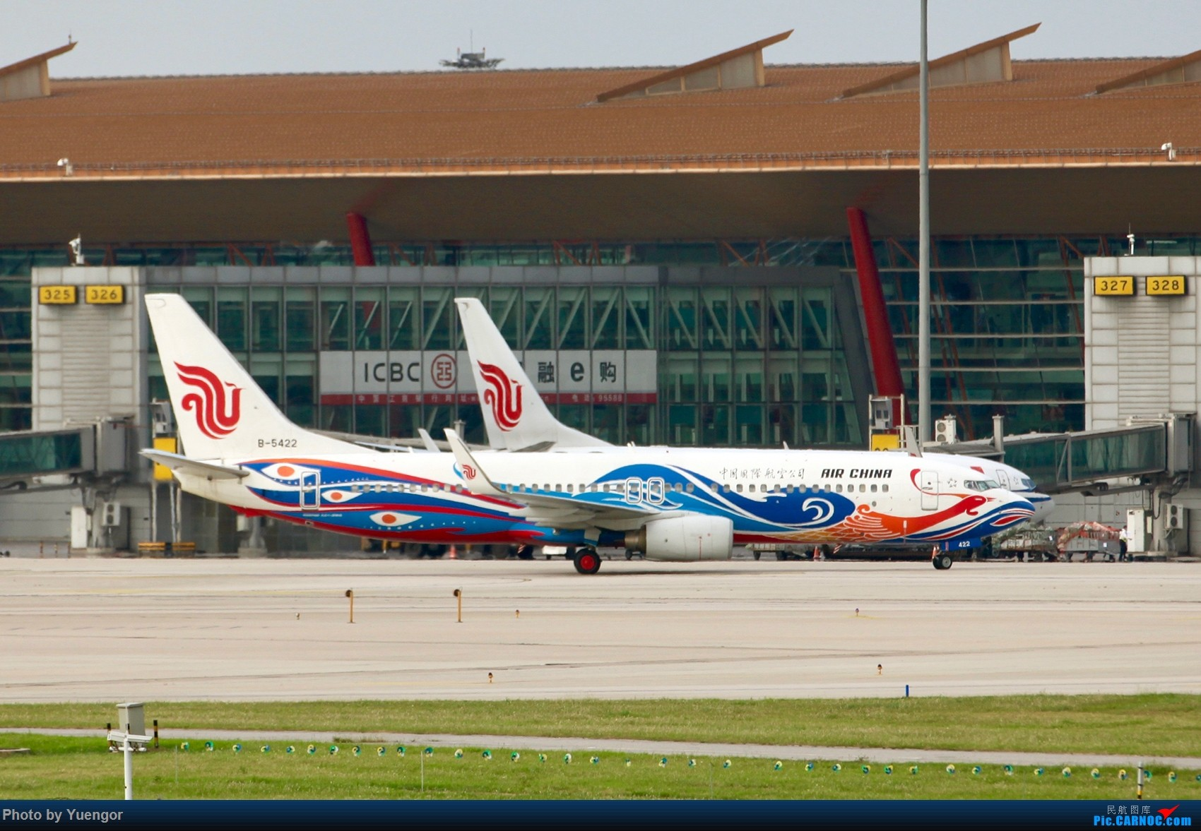 Re:[原创]【兰州飞友会】08.2016 LHW-PEK-AUH-MSQ 暑期返村 BOEING 737-800 B-5422 中国北京首都国际机场