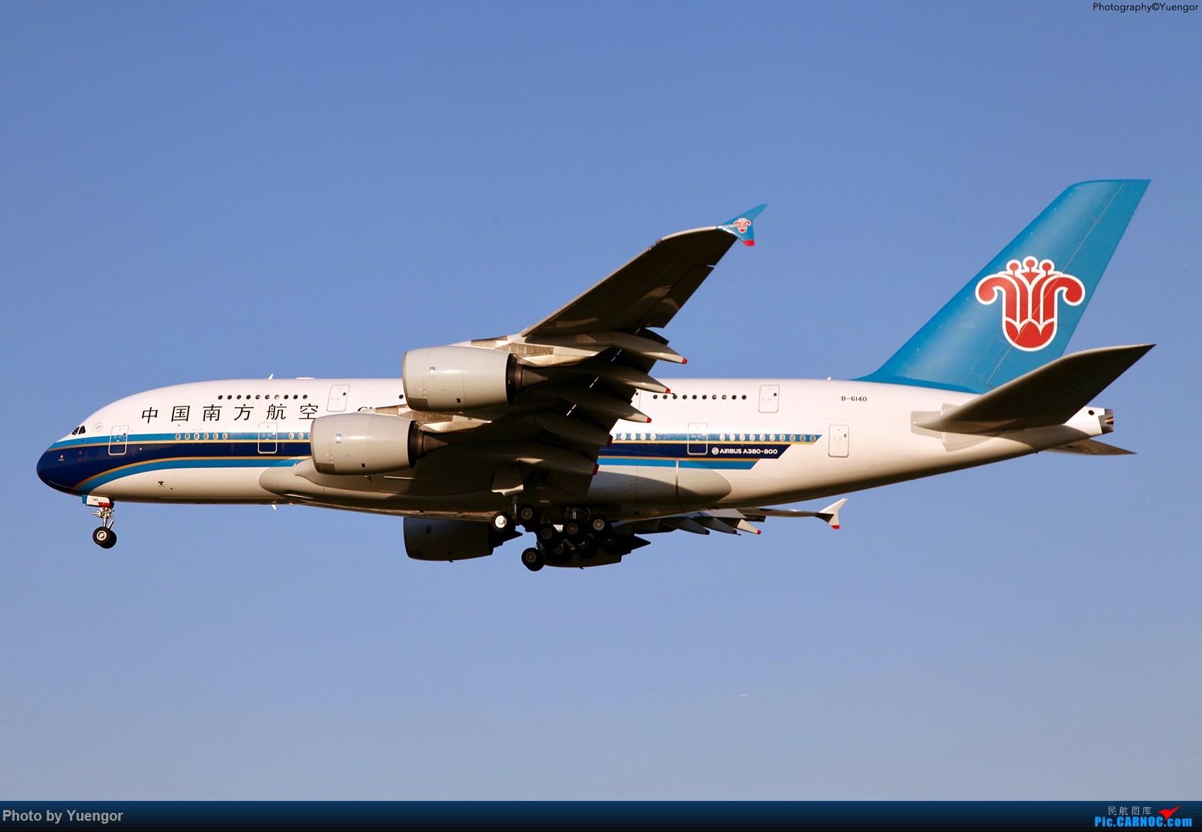 Re:[原创]【兰州飞友会】08.2016 LHW-PEK-AUH-MSQ 暑期返村 AIRBUS A380 B-6140 中国北京首都国际机场