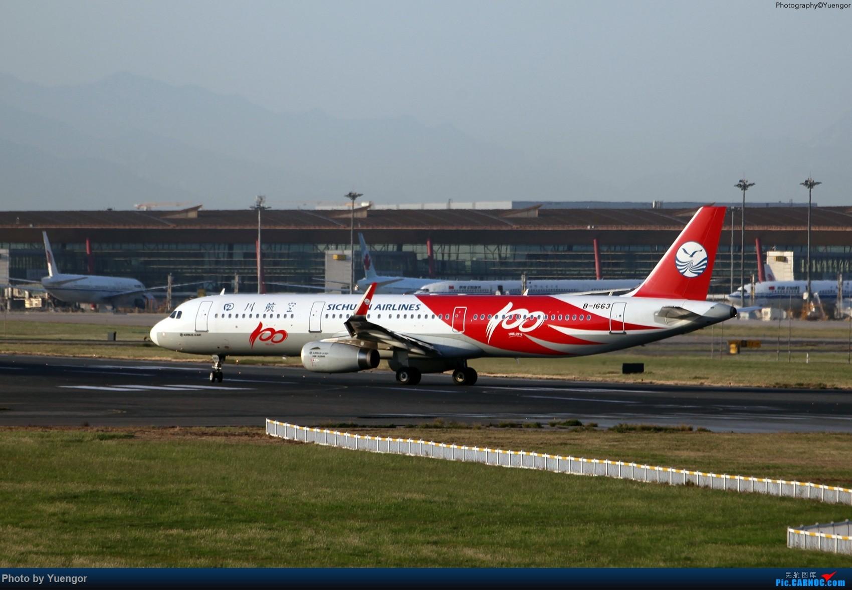 Re:[原创]【兰州飞友会】08.2016 LHW-PEK-AUH-MSQ 暑期返村 AIRBUS A321-200 B-1663 中国北京首都国际机场