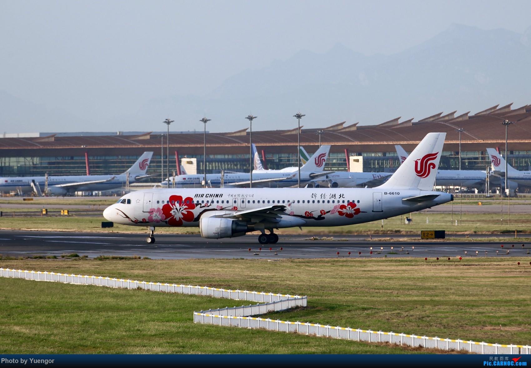 Re:[原创]【兰州飞友会】08.2016 LHW-PEK-AUH-MSQ 暑期返村 AIRBUS A320-200 B-6610 中国北京首都国际机场