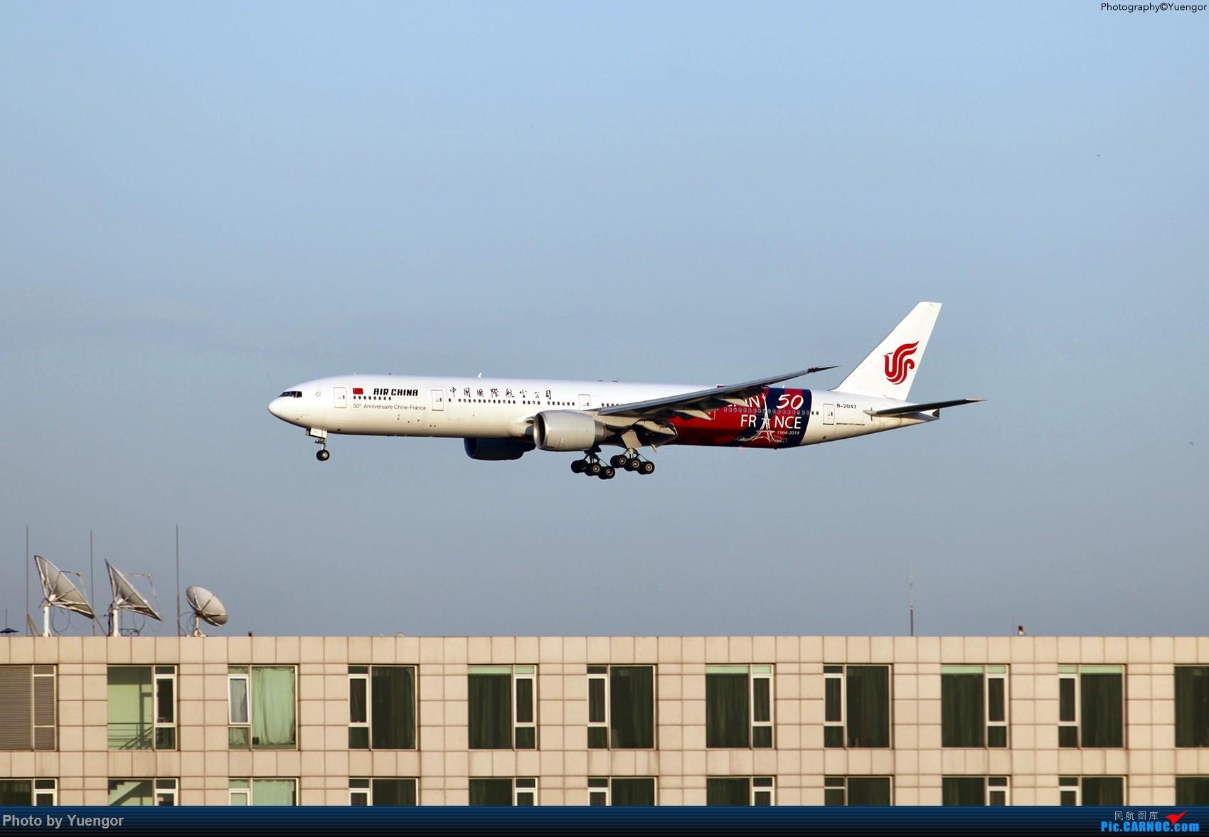 Re:[原创]【兰州飞友会】08.2016 LHW-PEK-AUH-MSQ 暑期返村 BOEING 777-300ER B-2047 中国北京首都国际机场
