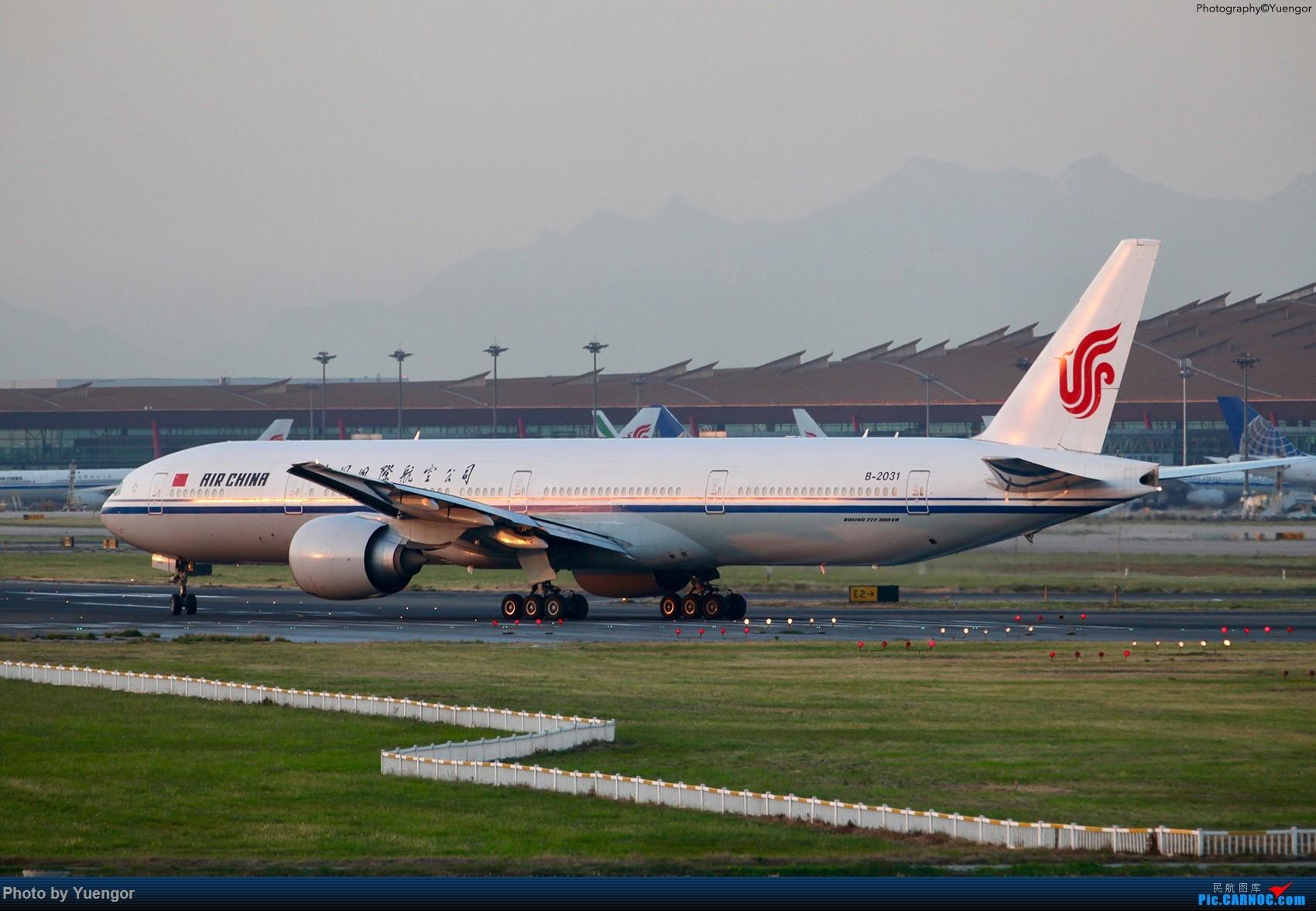 Re:[原创]【兰州飞友会】08.2016 LHW-PEK-AUH-MSQ 暑期返村 BOEING 777-300ER B-2031 中国北京首都国际机场