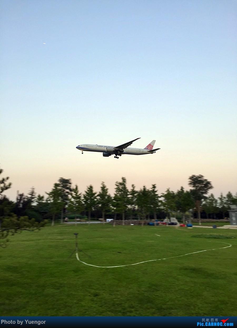 Re:[原创]【兰州飞友会】08.2016 LHW-PEK-AUH-MSQ 暑期返村    中国北京首都国际机场