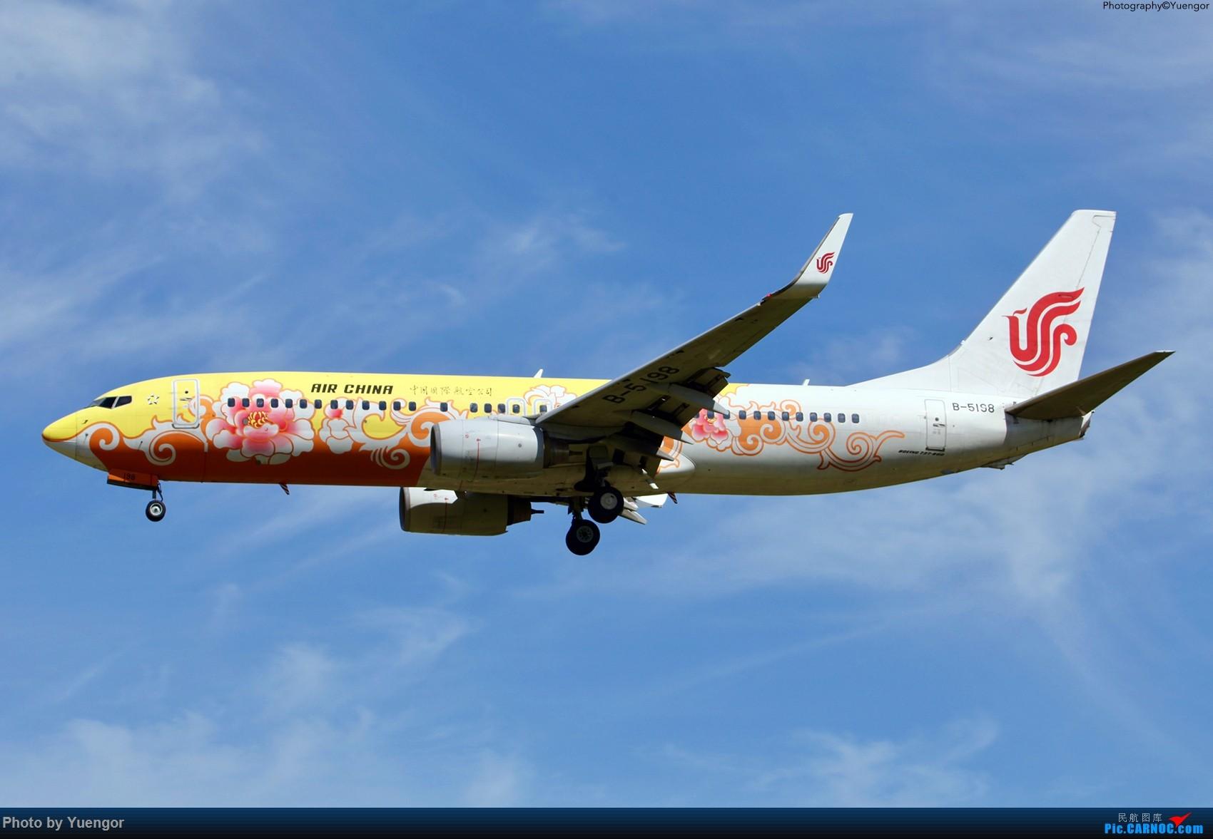 Re:[原创]【兰州飞友会】08.2016 LHW-PEK-AUH-MSQ 暑期返村 BOEING 737-800 B-5198 中国北京首都国际机场