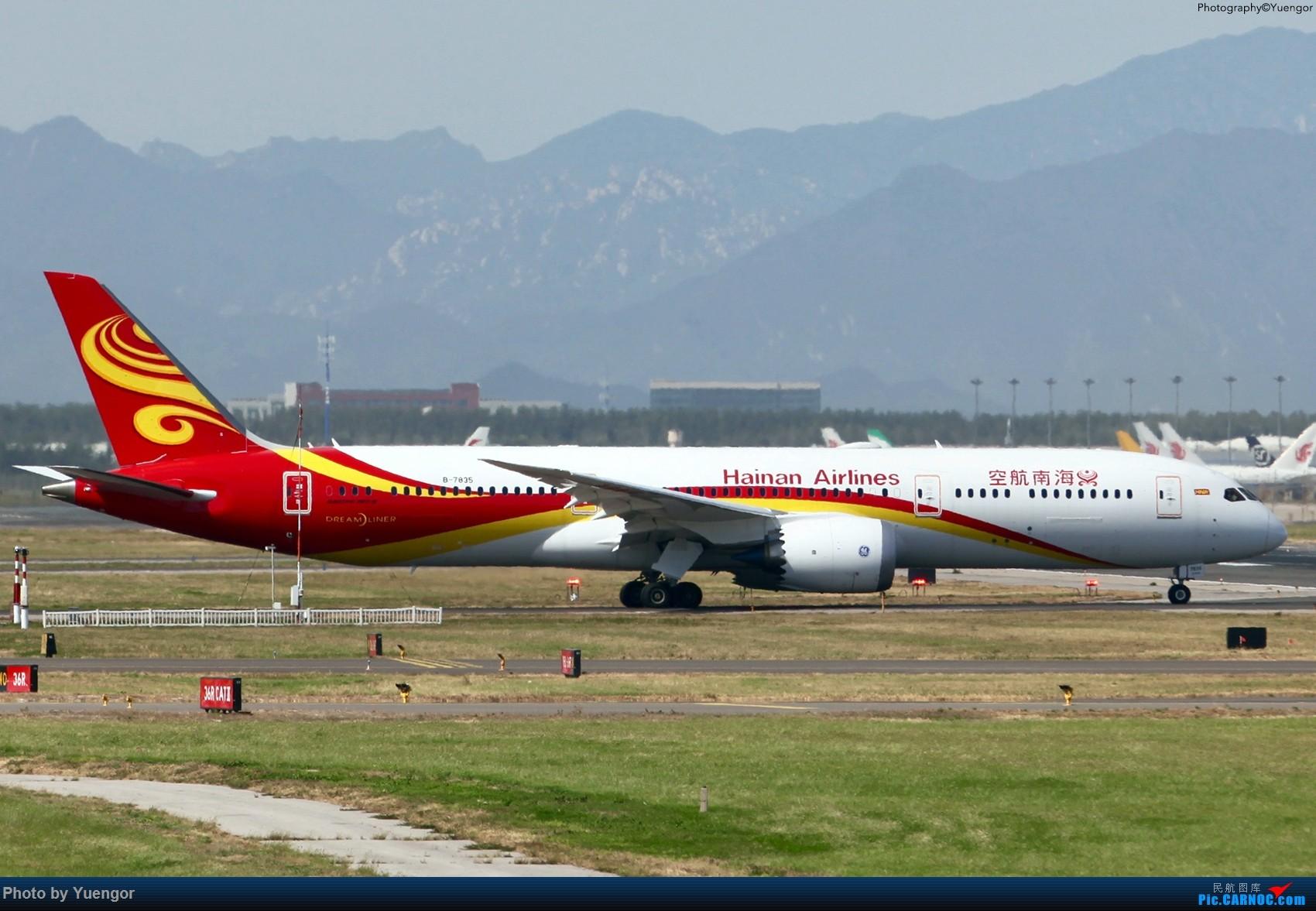 Re:[原创]【兰州飞友会】08.2016 LHW-PEK-AUH-MSQ 暑期返村 BOEING 787-9 B-7835 中国北京首都国际机场