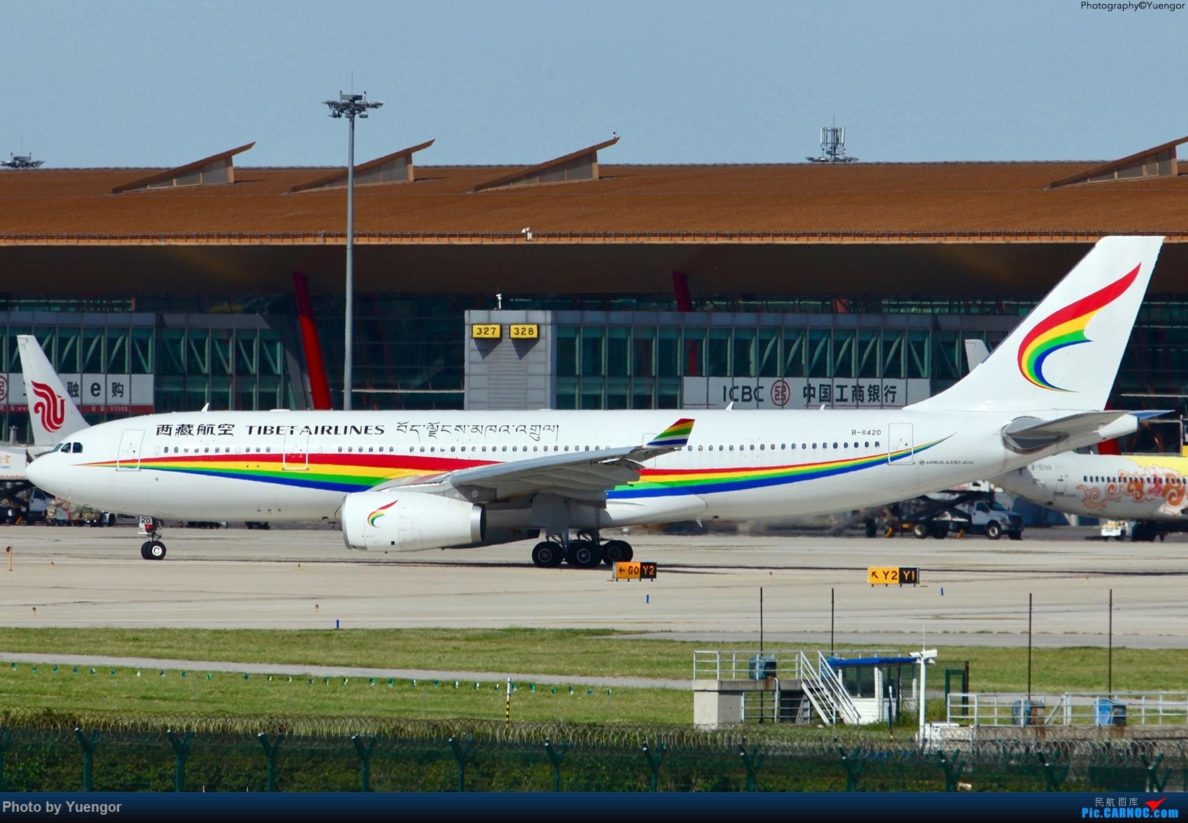 Re:[原创]【兰州飞友会】08.2016 LHW-PEK-AUH-MSQ 暑期返村 AIRBUS A330-200 B-8420 中国北京首都国际机场