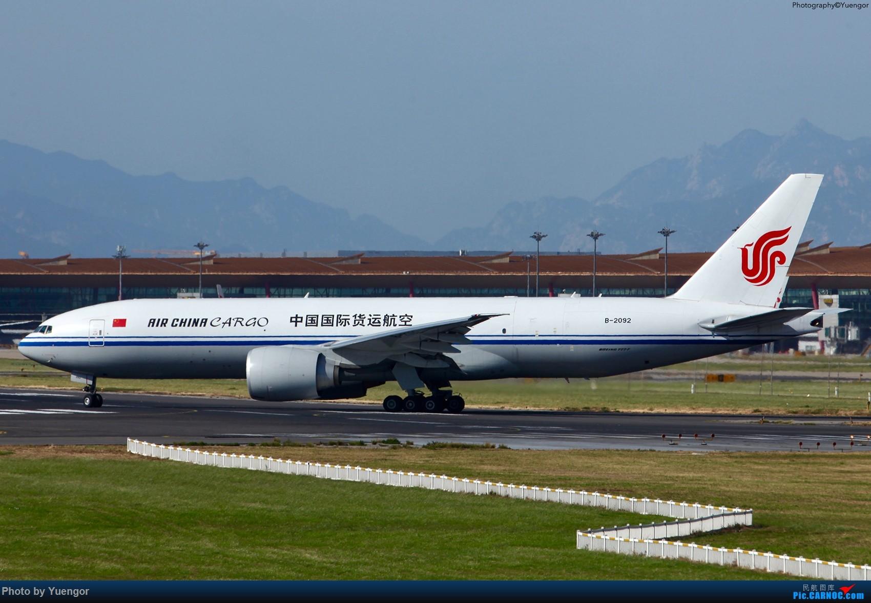 Re:[原创]【兰州飞友会】08.2016 LHW-PEK-AUH-MSQ 暑期返村 BOEING 777-200 B-2092 中国北京首都国际机场