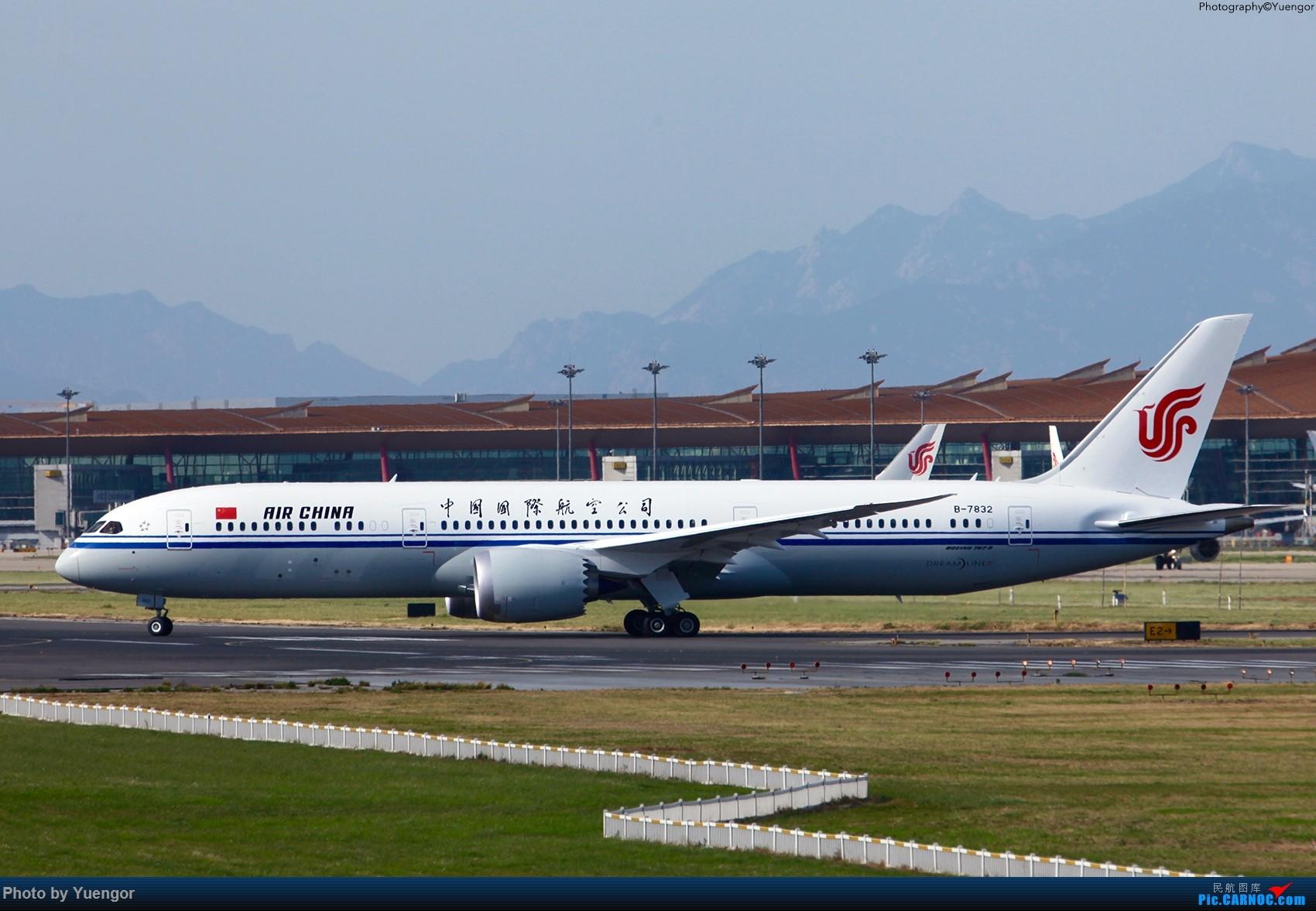 Re:[原创]【兰州飞友会】08.2016 LHW-PEK-AUH-MSQ 暑期返村 BOEING 787-9 B-7832 中国北京首都国际机场