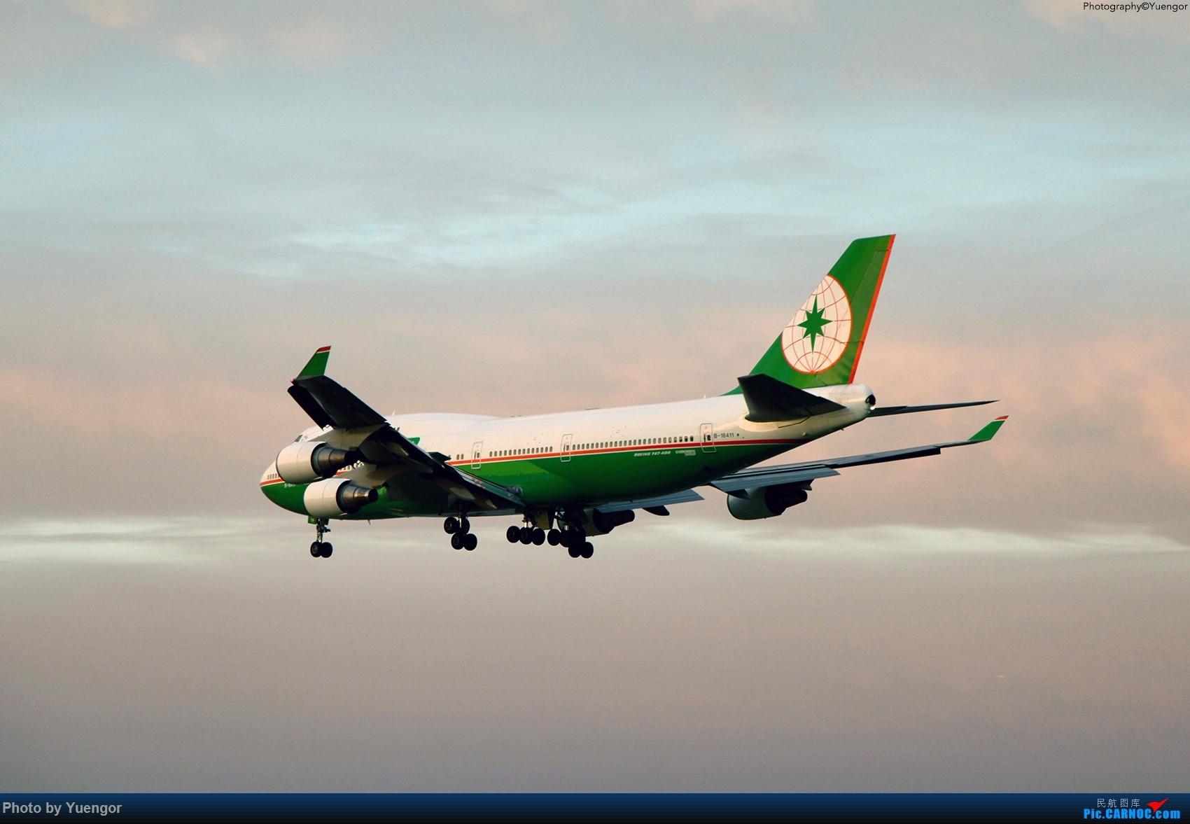 Re:[原创]【兰州飞友会】08.2016 LHW-PEK-AUH-MSQ 暑期返村 BOEING 747-400 B-16411 中国北京首都国际机场