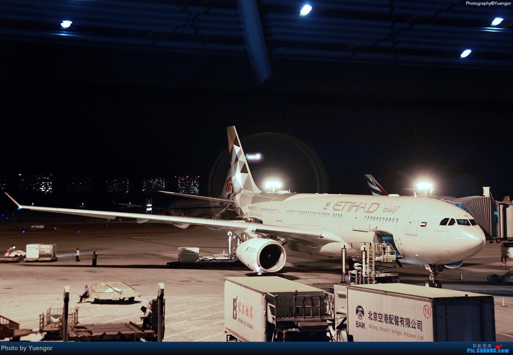 Re:[原创]【兰州飞友会】08.2016 LHW-PEK-AUH-MSQ 暑期返村 AIRBUS A330-200 A6-EYD 中国北京首都国际机场