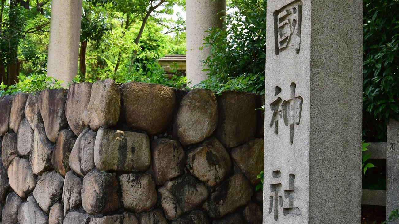 Re:[原创]日本处吕游(跟团)第二集:二、大阪城仰望天守阁,奈良都亲抚小鹿茸;