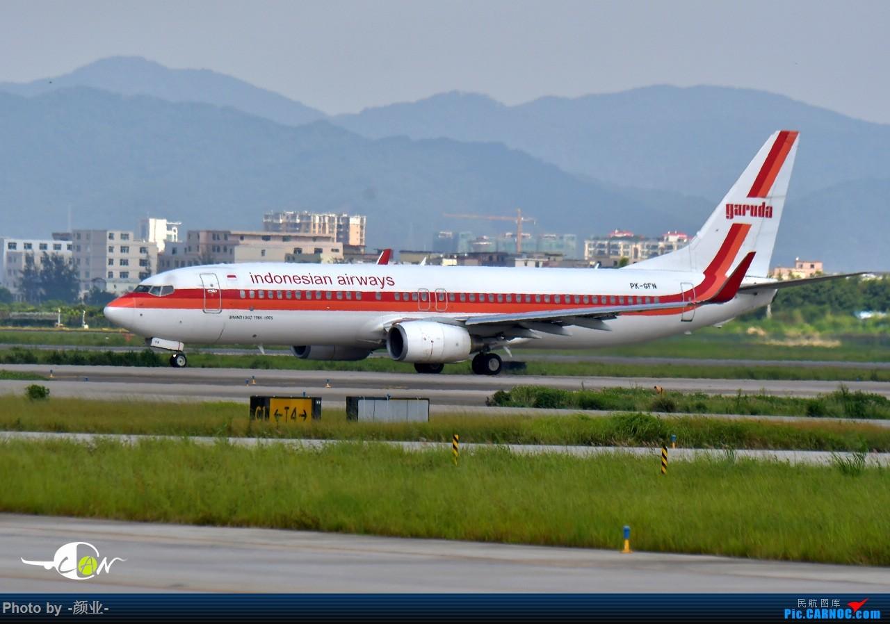 Re:2011-2017我的打灰机心情[广州] BOEING 737-800 PK-GFN 中国广州白云国际机场