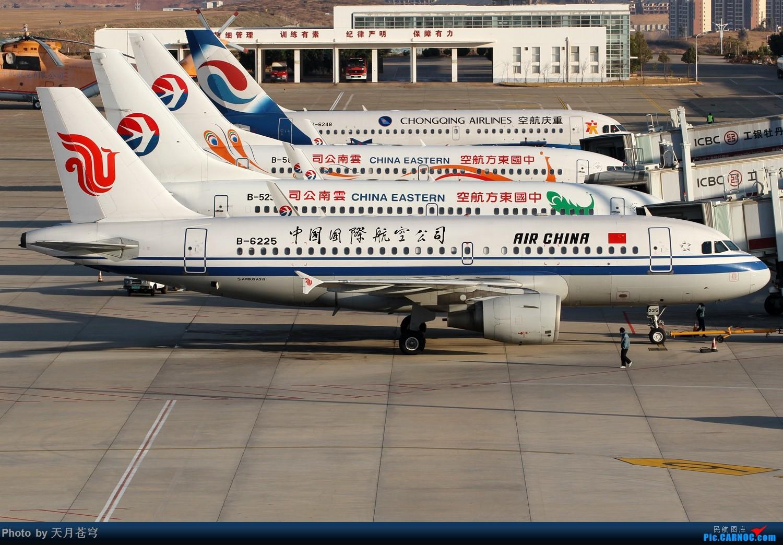 Re:[原创]【KMG】丽江大理的光线真好,不过是5个月前拍的 AIRBUS A319-100 B-6225 中国大理机场