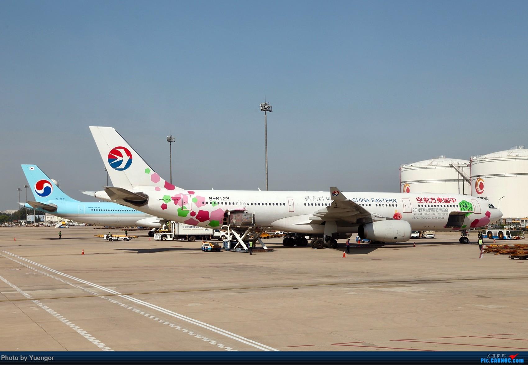 Re:[原创]【兰州飞友会】08.2016 LHW-PEK-AUH-MSQ 暑期返村 AIRBUS A330-300 B-6129 中国北京首都国际机场