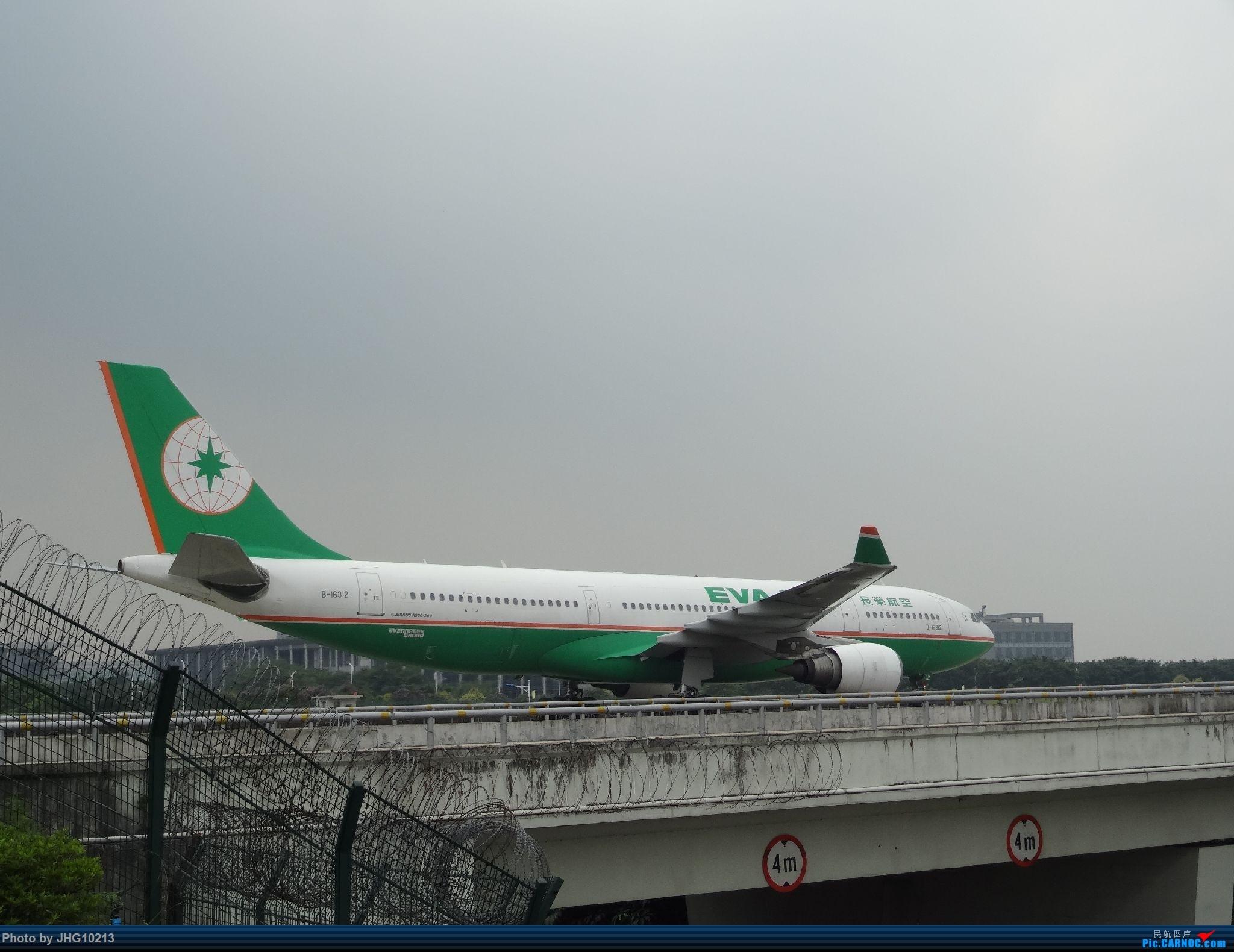 Re:6.15-16 白云 H W滑行道旁拍机 AIRBUS A330-200 B-16312 中国广州白云国际机场