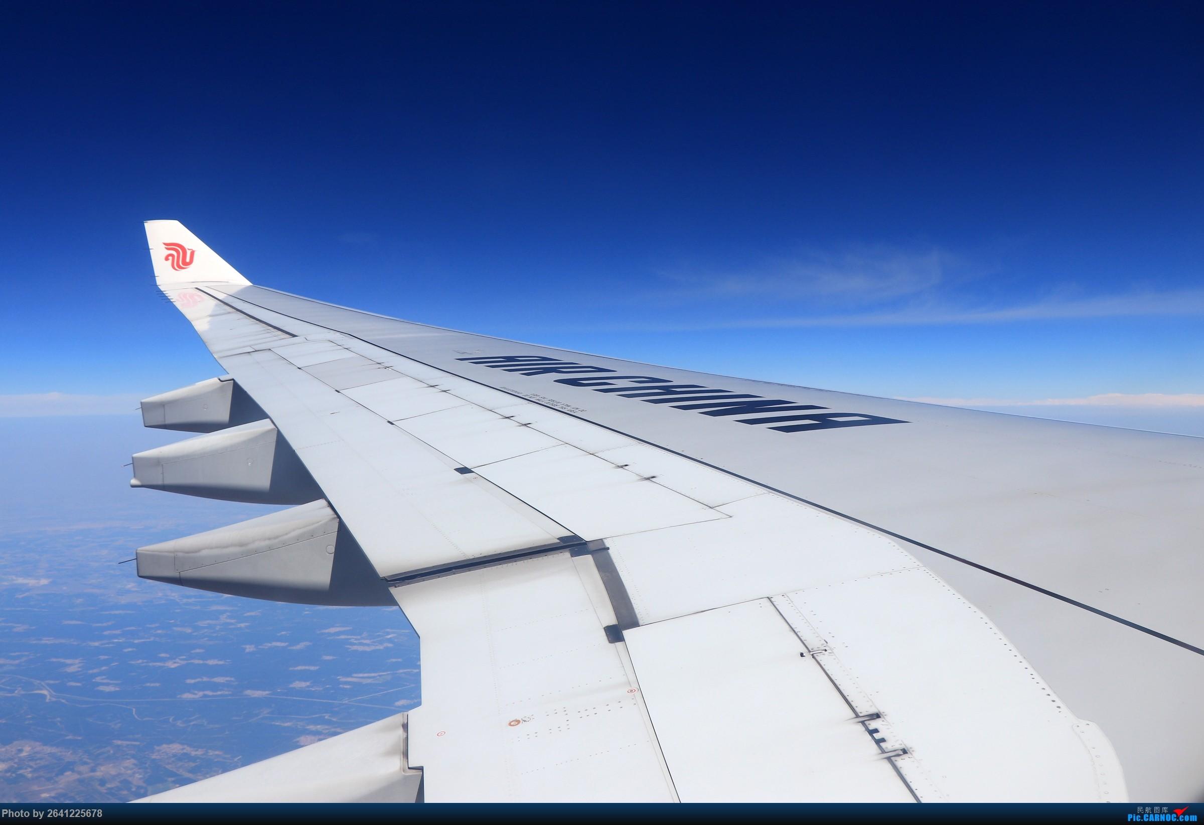 Re:[原创]【和小周飞拍世界第4集】空铁联运回家乡,长白延边好风光(家庭出游+探亲吉林6日游) AIRBUS A330-300 B-6511 中国北京首都国际机场