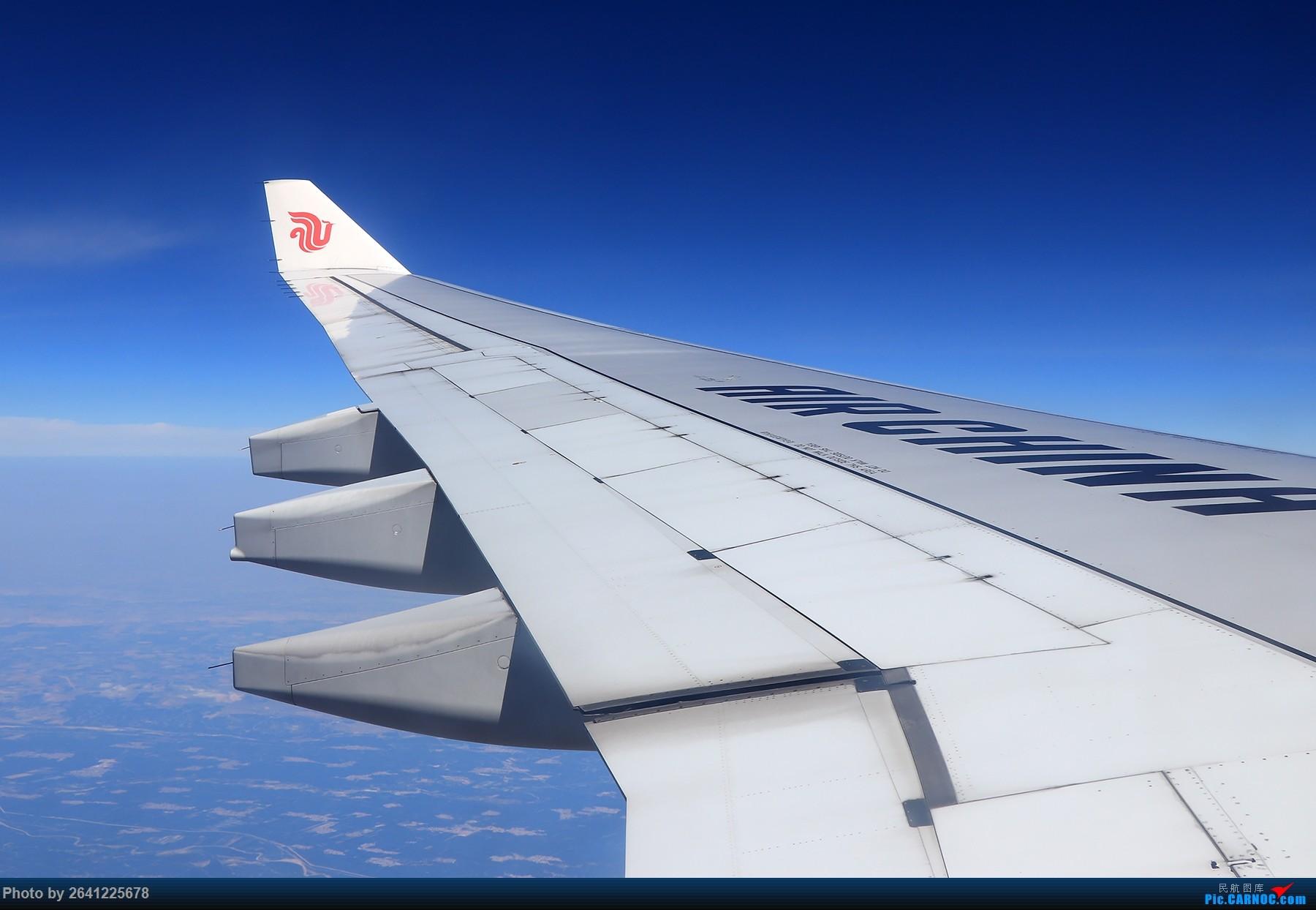 Re:[原创]【和小周飞拍世界第4集】空铁联运回家乡,长白延边好风光(家庭出游+探亲吉林6日游) AIRBUS A330-300 B-6511 中国长春龙嘉国际机场