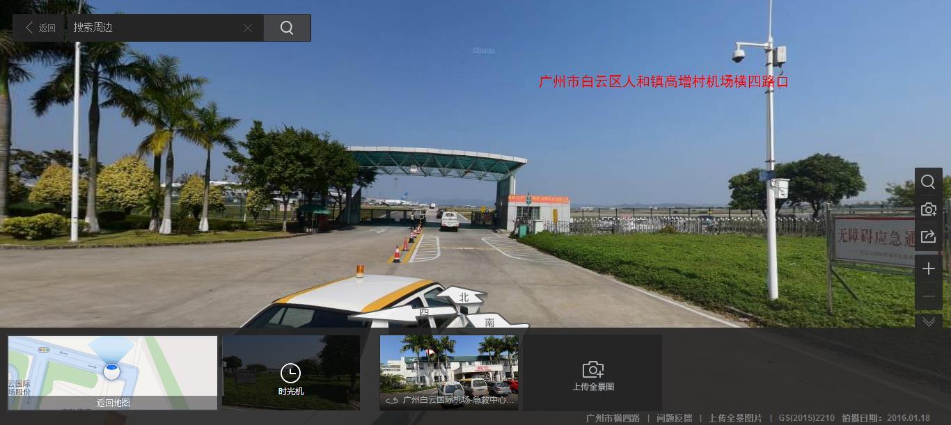 Re:Re:[原创]ZGGG(广州CAN)的波音777系列-继续更新    中国广州白云国际机场