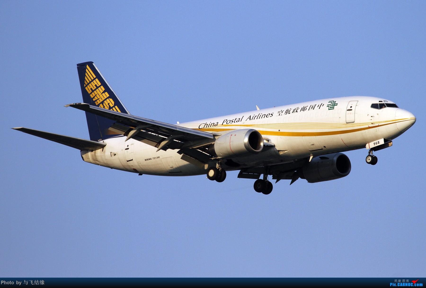 [原创]落落起起的繁忙邮差及一组奋飞的738. BOEING 737-300 B-2968 中国北京首都国际机场