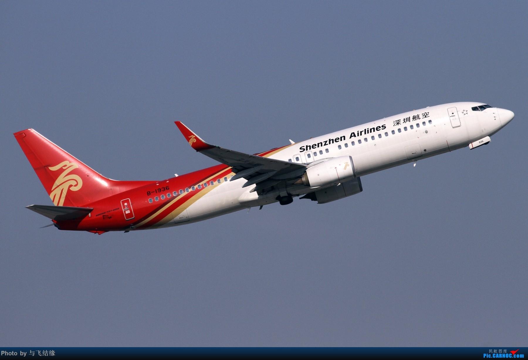 Re:[原创]落落起起的繁忙邮差及一组奋飞的738. BOEING 737-800 B-1936 中国北京首都国际机场
