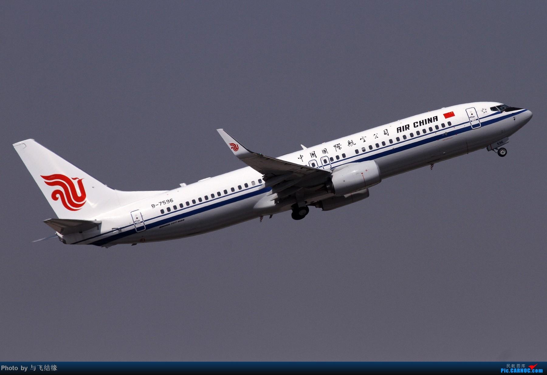 Re:[原创]落落起起的繁忙邮差及一组奋飞的738. BOEING 737-800 B-7596 中国北京首都国际机场