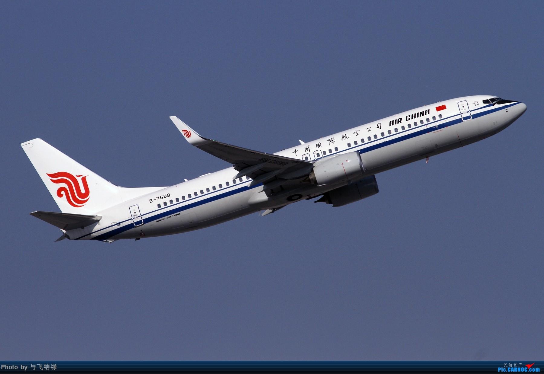 Re:[原创]落落起起的繁忙邮差及一组奋飞的738. BOEING 737-800 B-7598 中国北京首都国际机场