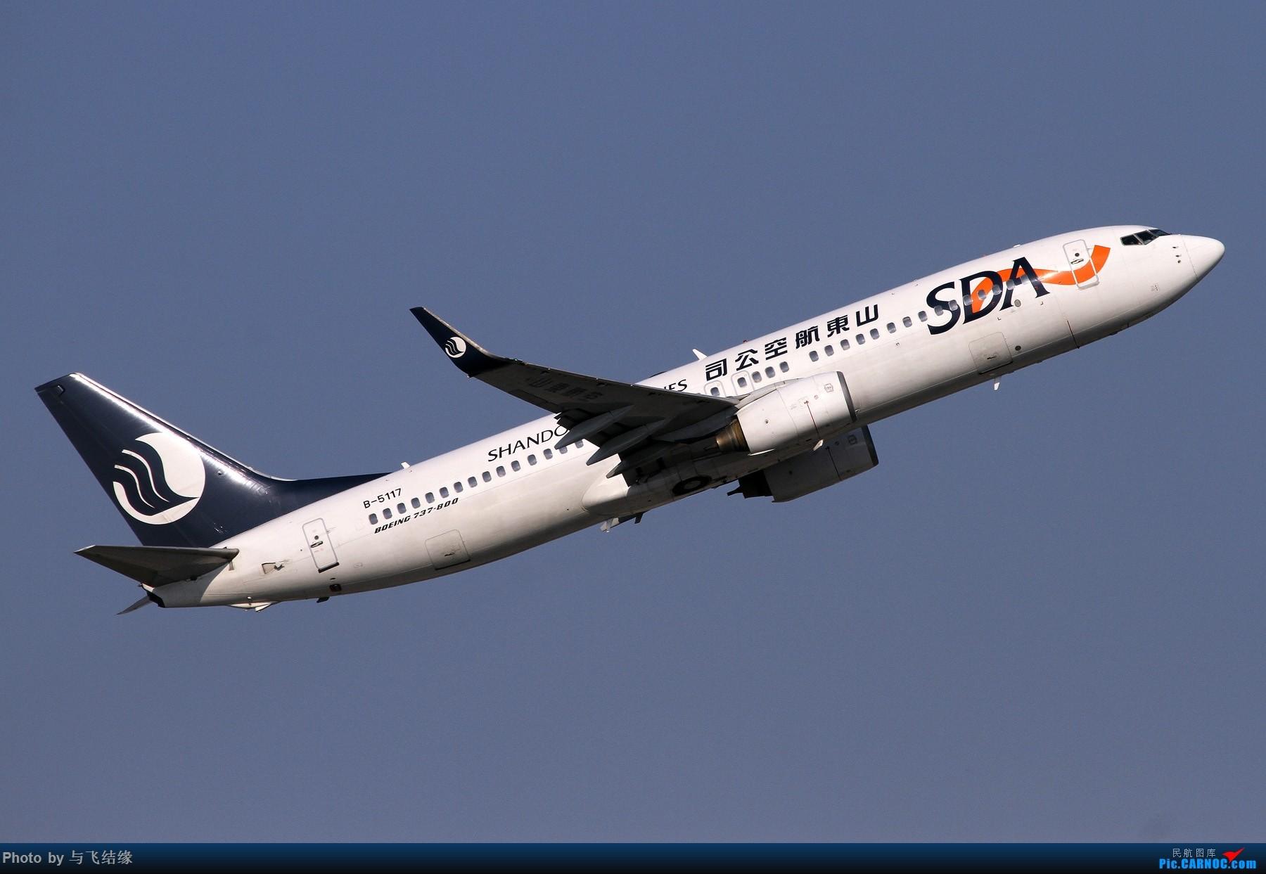 Re:[原创]落落起起的繁忙邮差及一组奋飞的738. BOEING 737-800 B-5117 中国北京首都国际机场