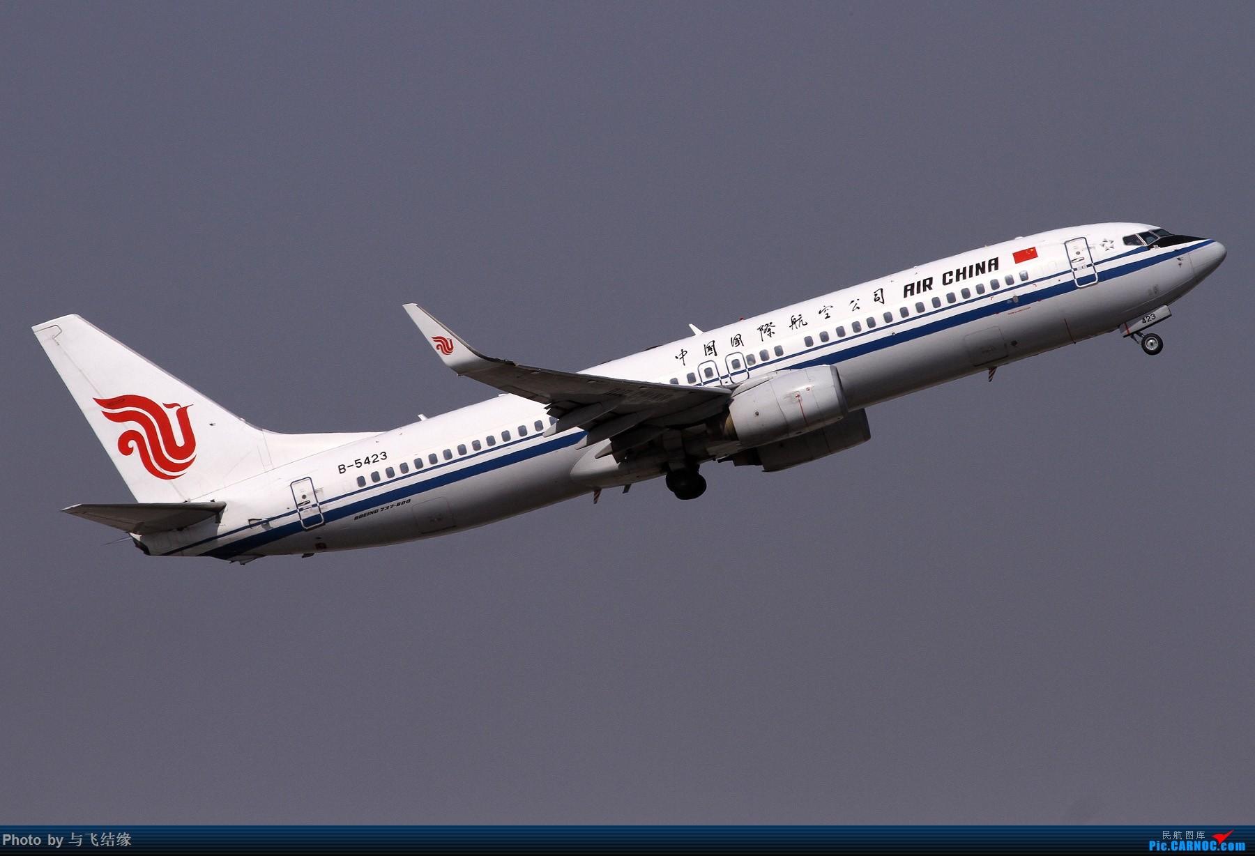 Re:[原创]落落起起的繁忙邮差及一组奋飞的738. BOEING 737-800 B-5423 中国北京首都国际机场