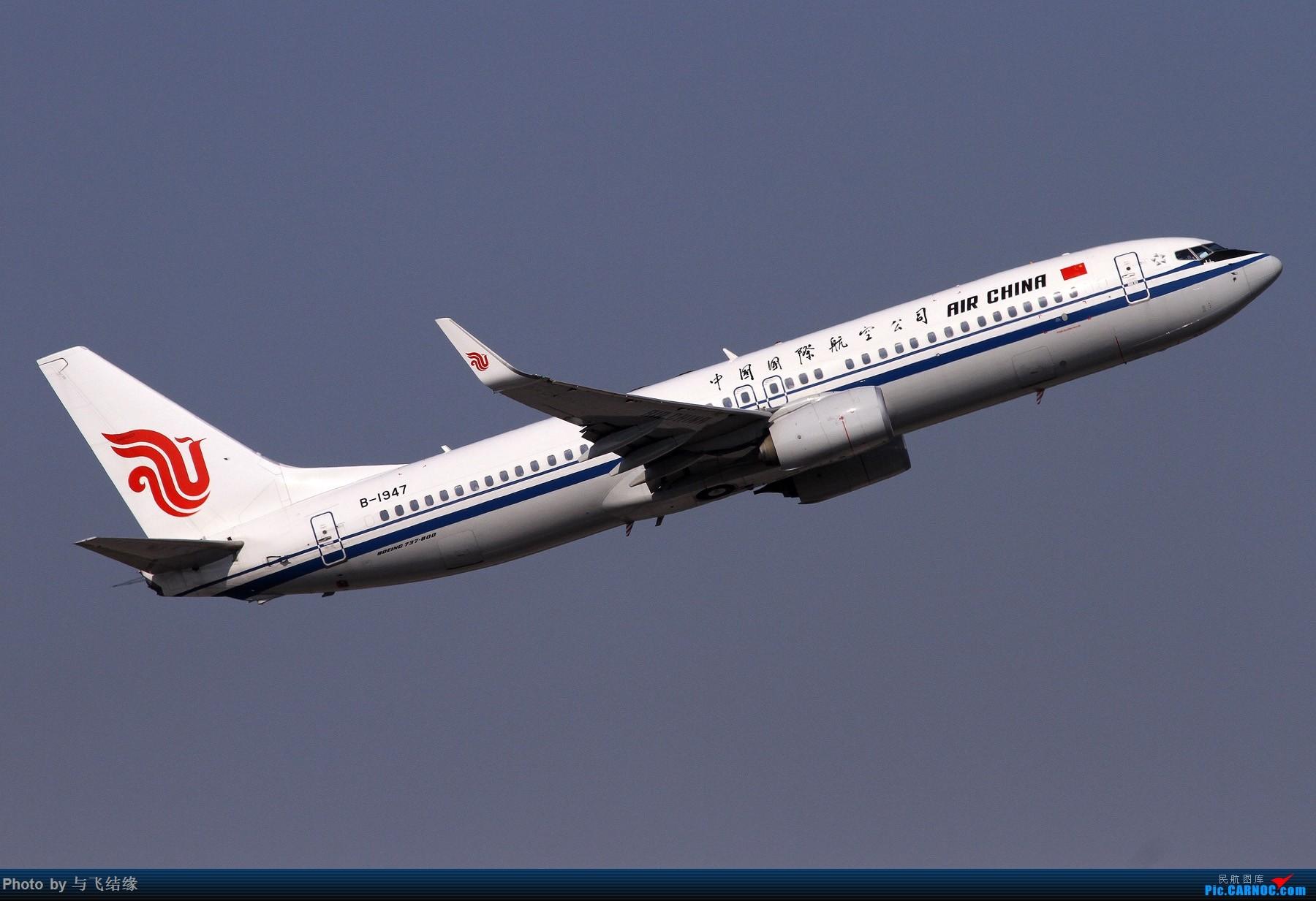 Re:[原创]落落起起的繁忙邮差及一组奋飞的738. BOEING 737-800 B-1947 中国北京首都国际机场