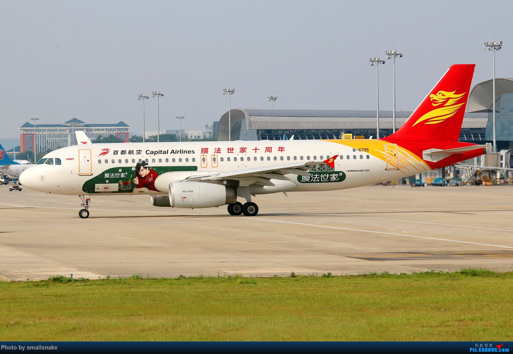 Re:西部航空欢乐谷彩绘光临NNG... AIRBUS A320-200 B-6795