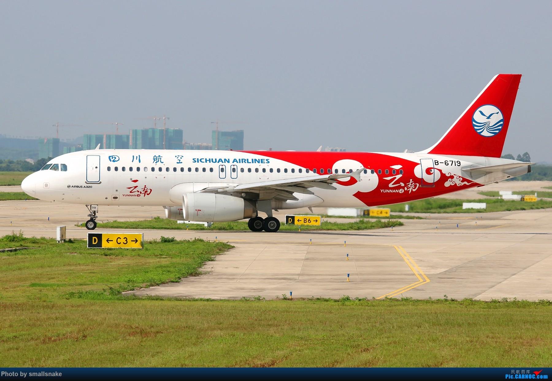 Re:[原创]西部航空欢乐谷彩绘光临NNG... AIRBUS A320-200 B-6719